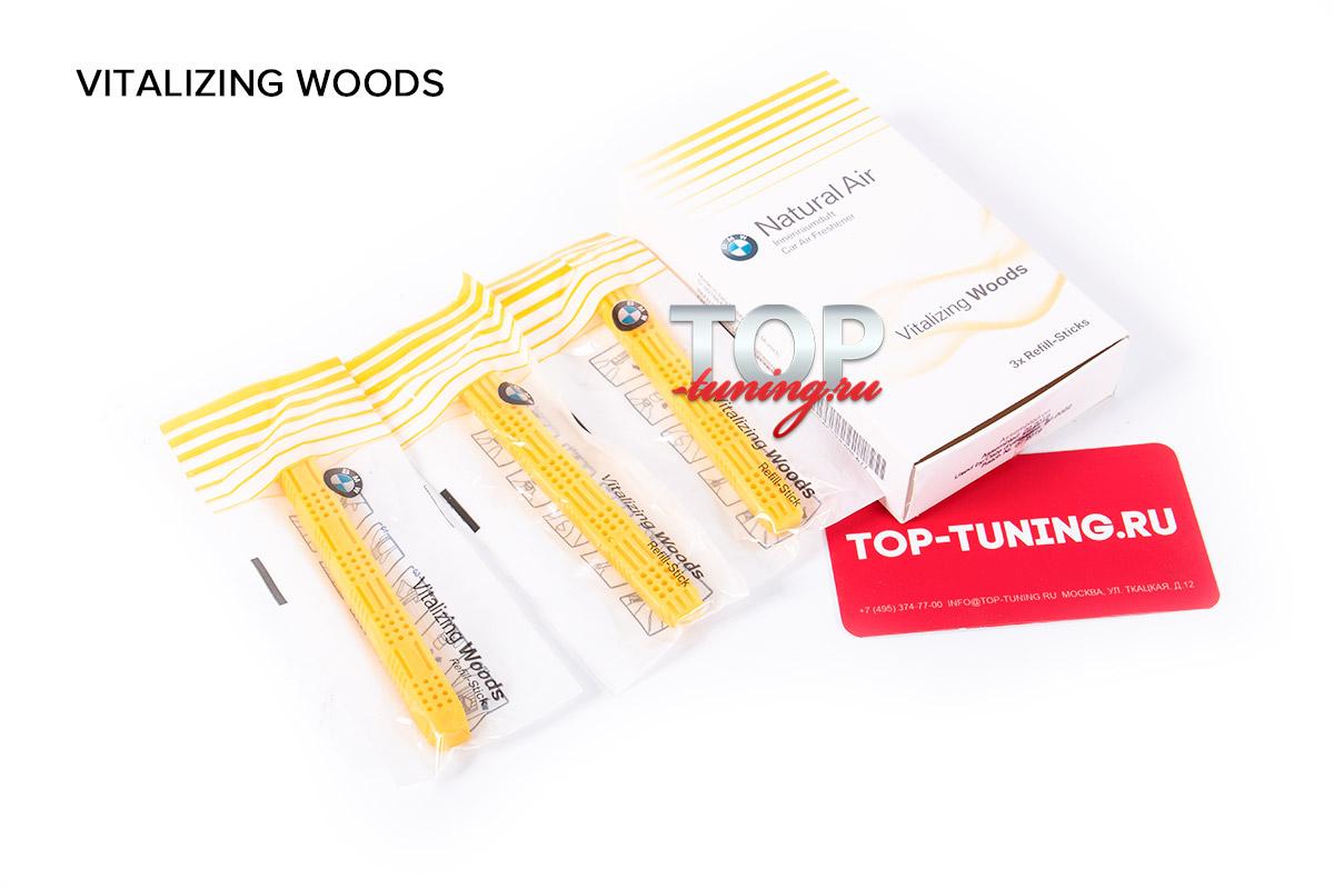 9635 Сменные картриджи для ароматизатора Natural Air для BMW