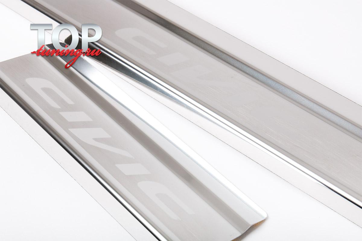 9948 Накладки Guardian на пороги для Honda Civic 4D