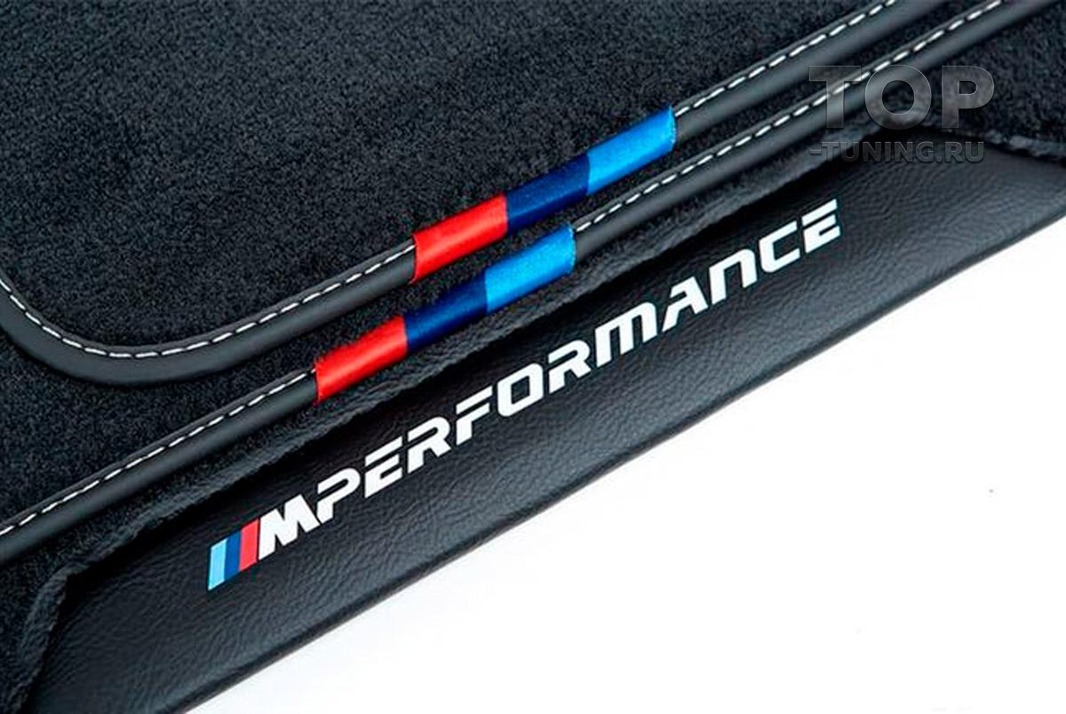ОРИГИНАЛЬНЫЕ АКСЕССУАРЫ ДЛЯ САЛОНА BMW АВТОМОБИЛЬНЫЕ КОВРИКИ M PERFORMANCE ДЛЯ BMW G32 GT ВЕЛЮРОВЫЕ / ЦЕНА ЗА КОМПЛЕКТ / КОМПЛЕКТ ИЗ 4 КОВРИКОВ