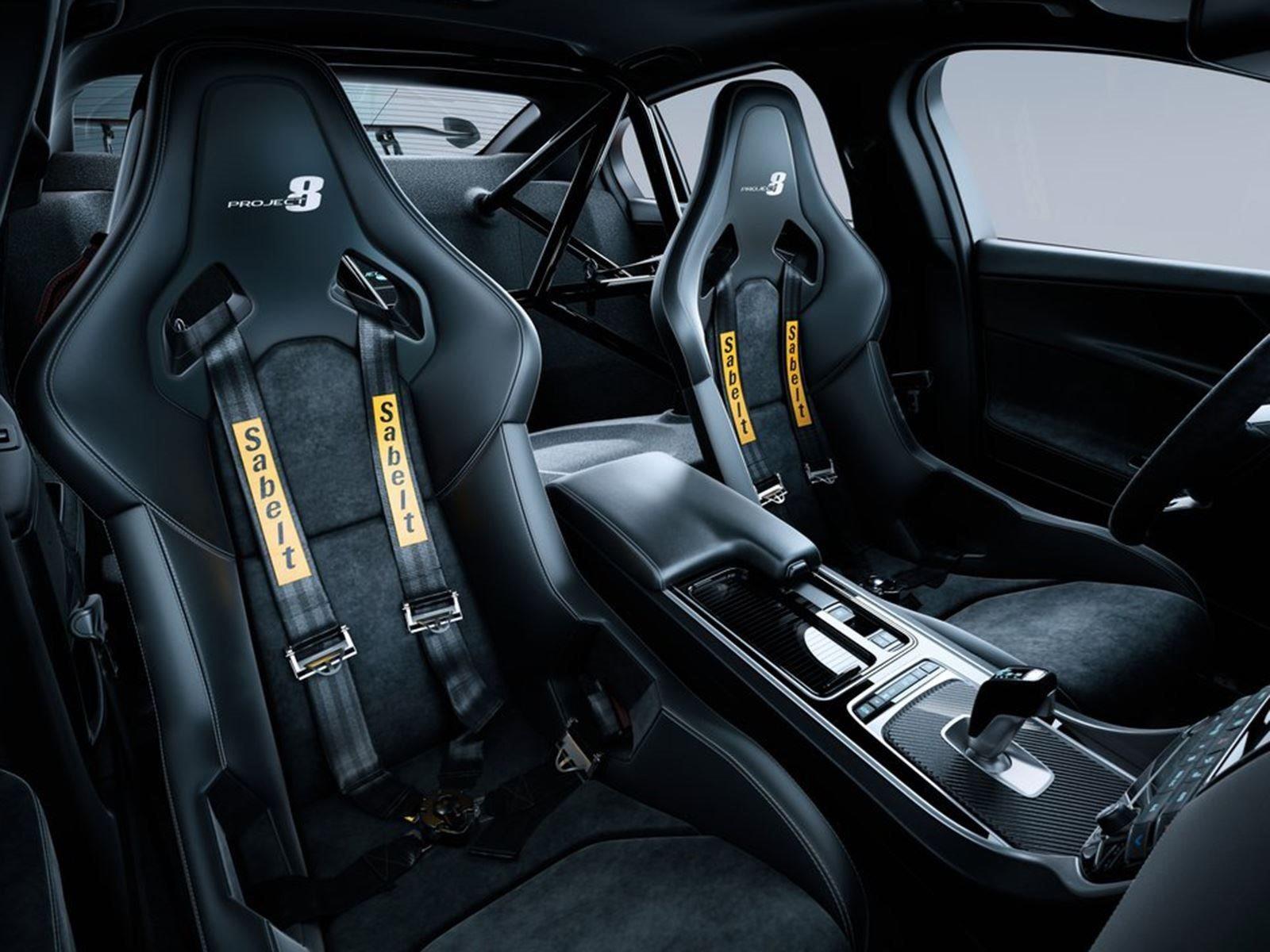 Следующая модель Jaguar будет называться «Project 9»