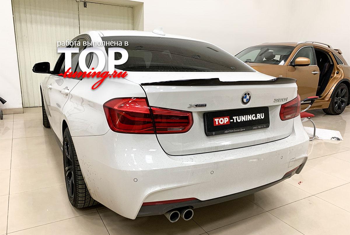 БЕЛЫЙ BMW 3 F30 - СТАВИМ ЛИП СПОЙЛЕР M-SPORT