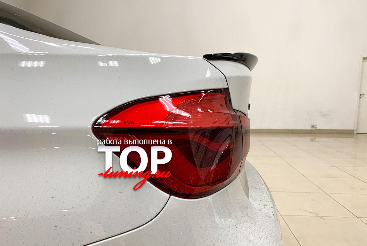 102878 Установка лип-спойлера M-Sport на BMW 3 F30