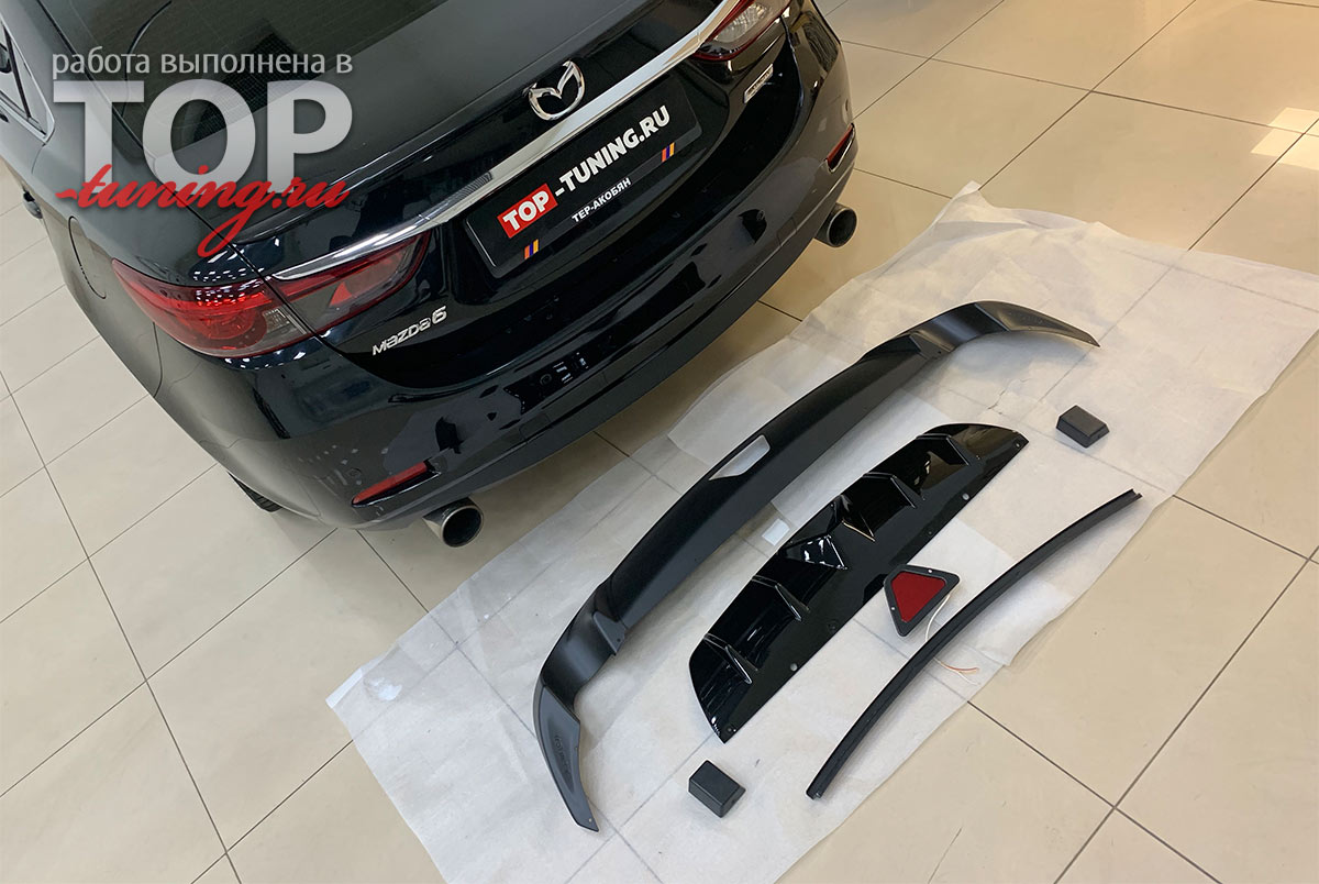 102926 Установка диффузора Apex Speed на Mazda 6 GJ
