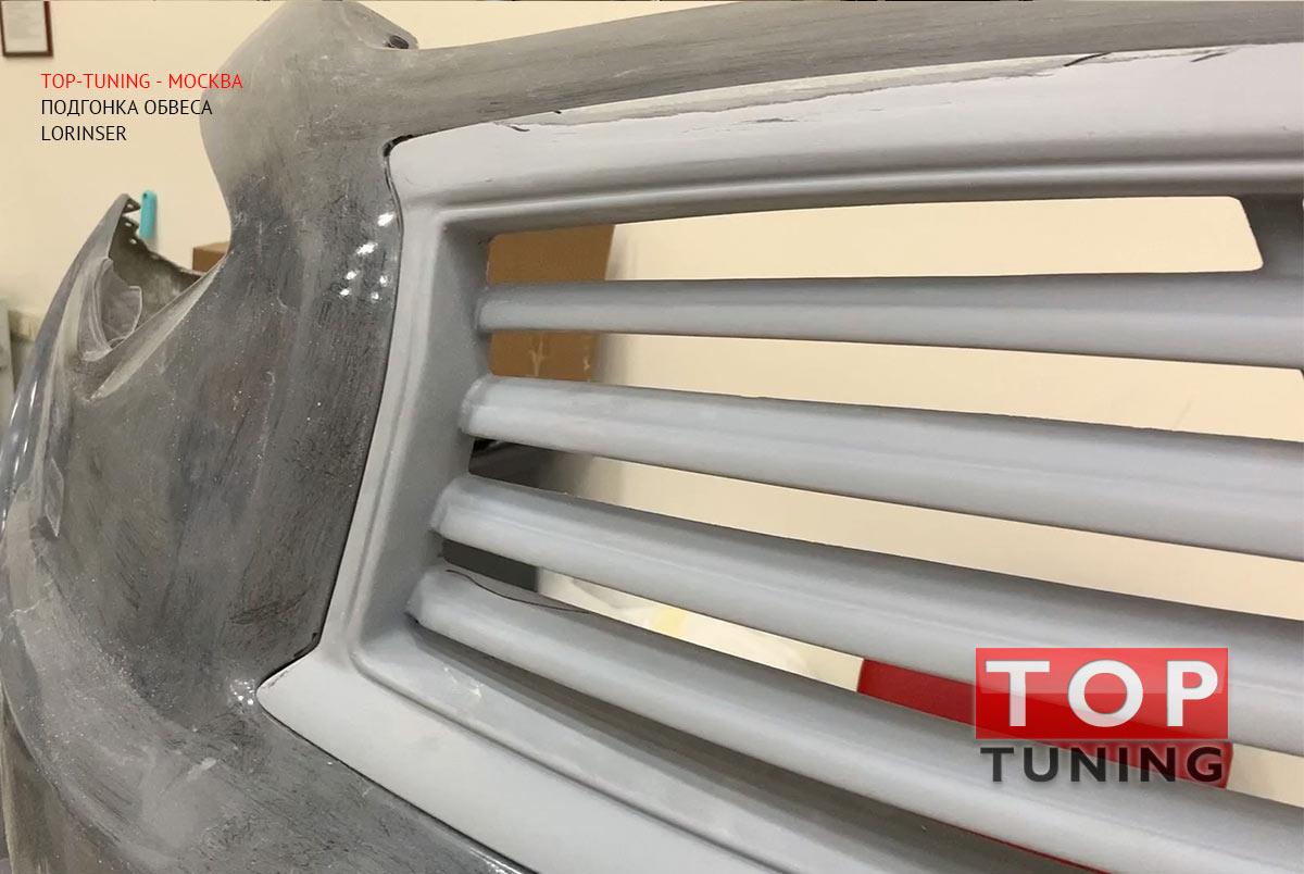 Подгонка обвеса из стеклопластика перед покраской