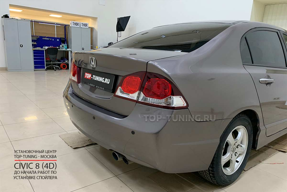 Honda Civic 4D 8 поколения 2008-2011 седан