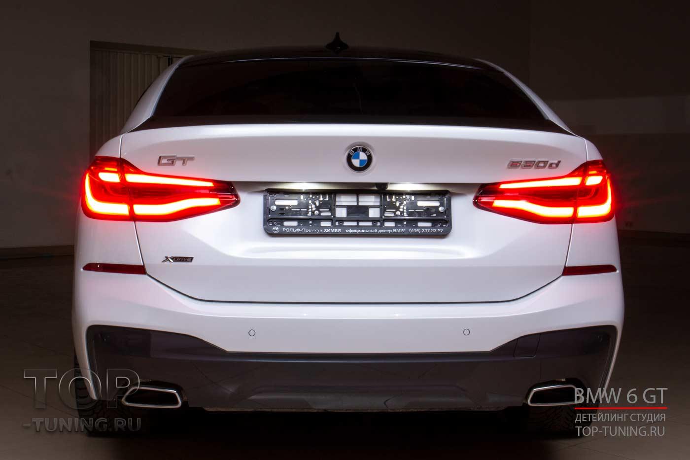 103000 Комплексный детейлинг BMW 6 GT