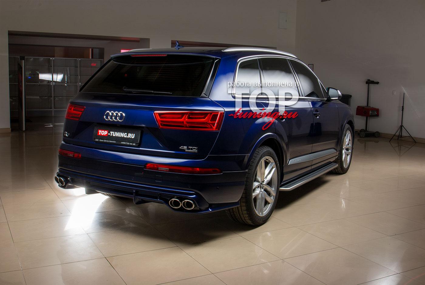 103024 Детейлинг и обвес для Audi Q7 4M