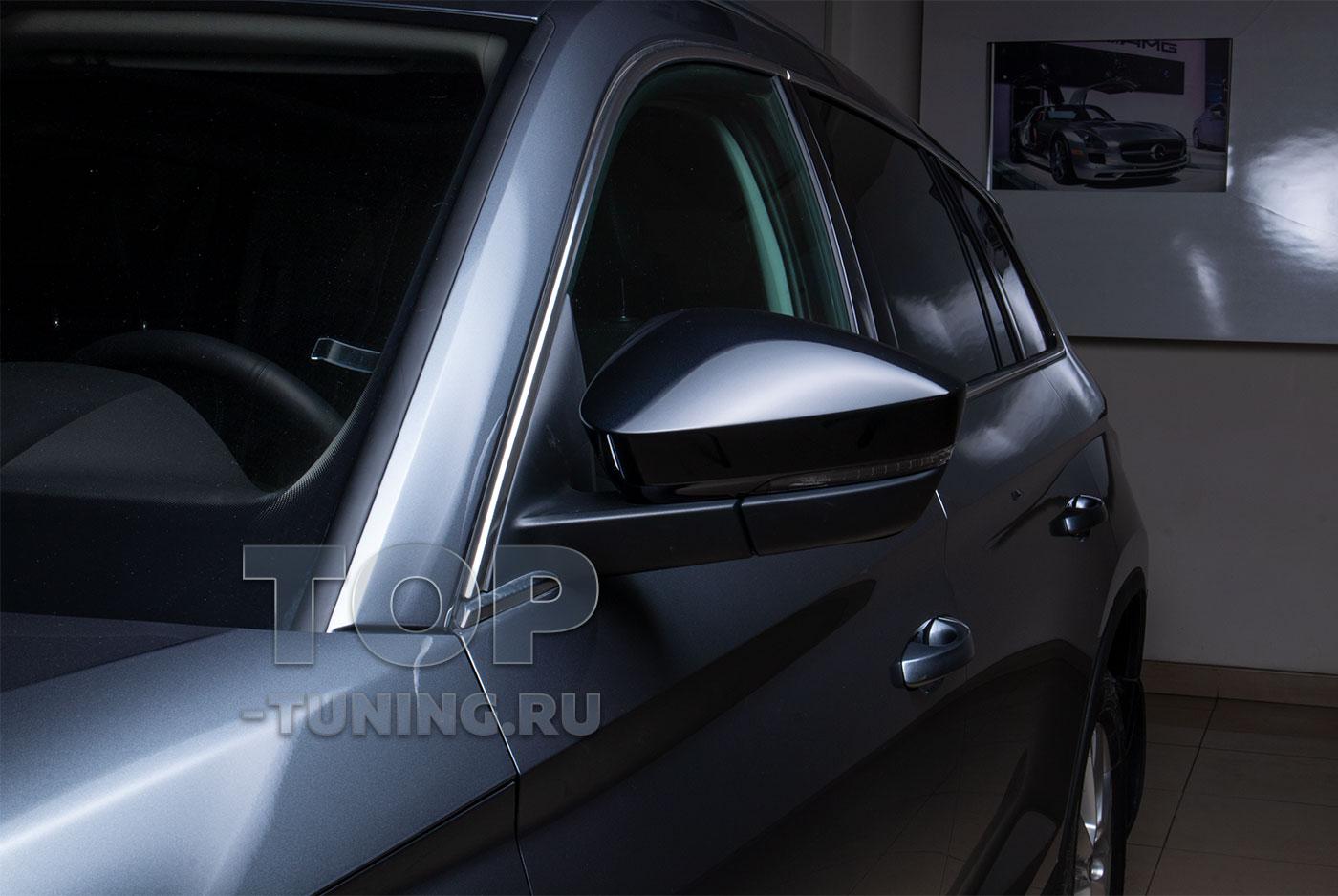 Черные крышки боковых зеркал -  Skoda Kodiaq - под ключ