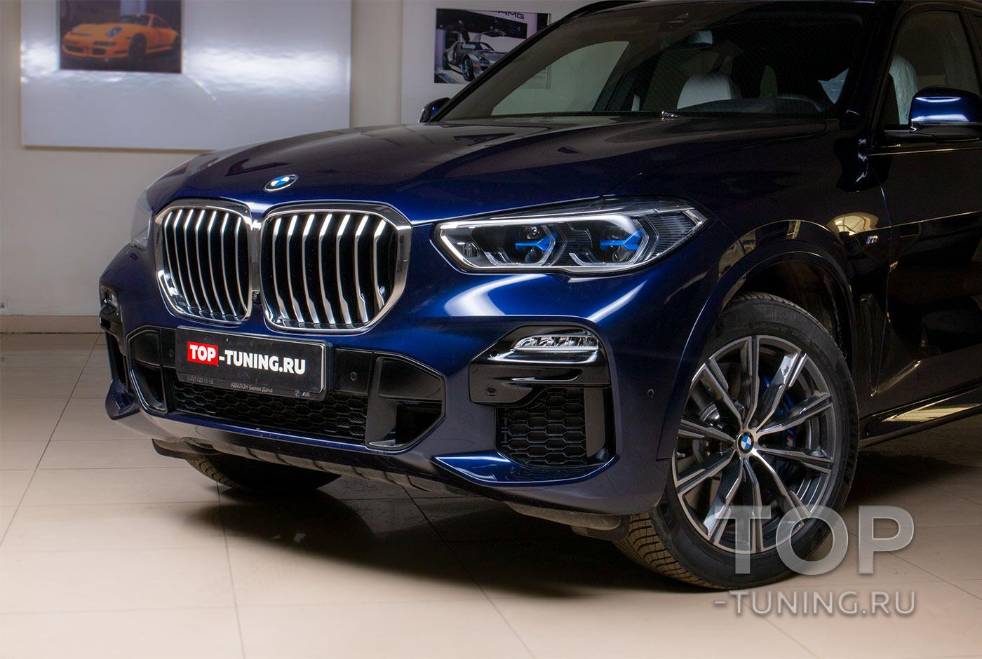 103144 Хрустальная консоль в BMW X5 G05 - установка