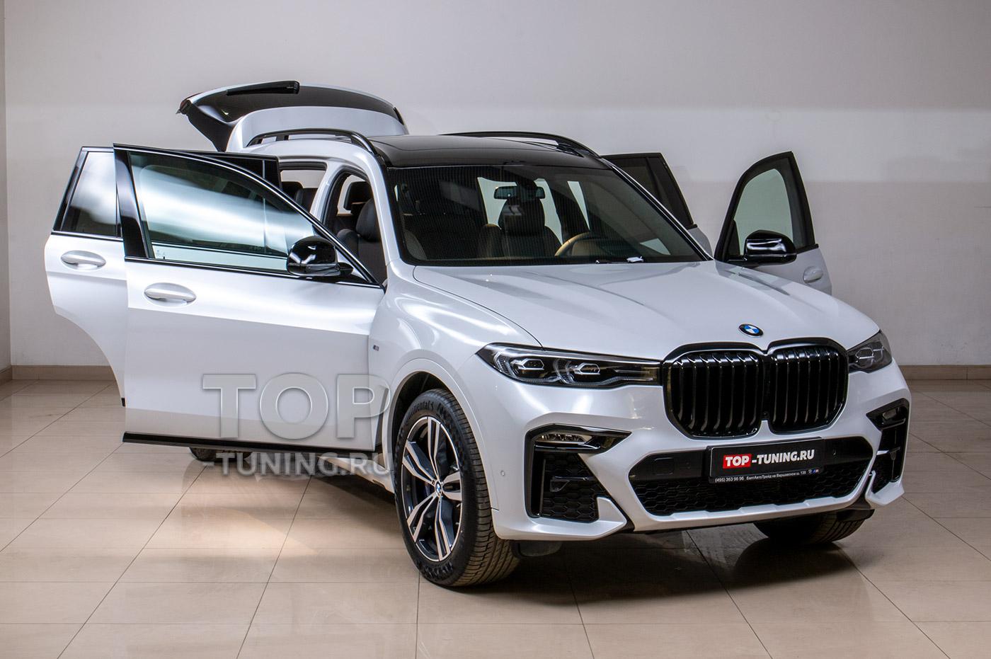 103203 Комплексный детейлинг + аксессуары для BMW X7