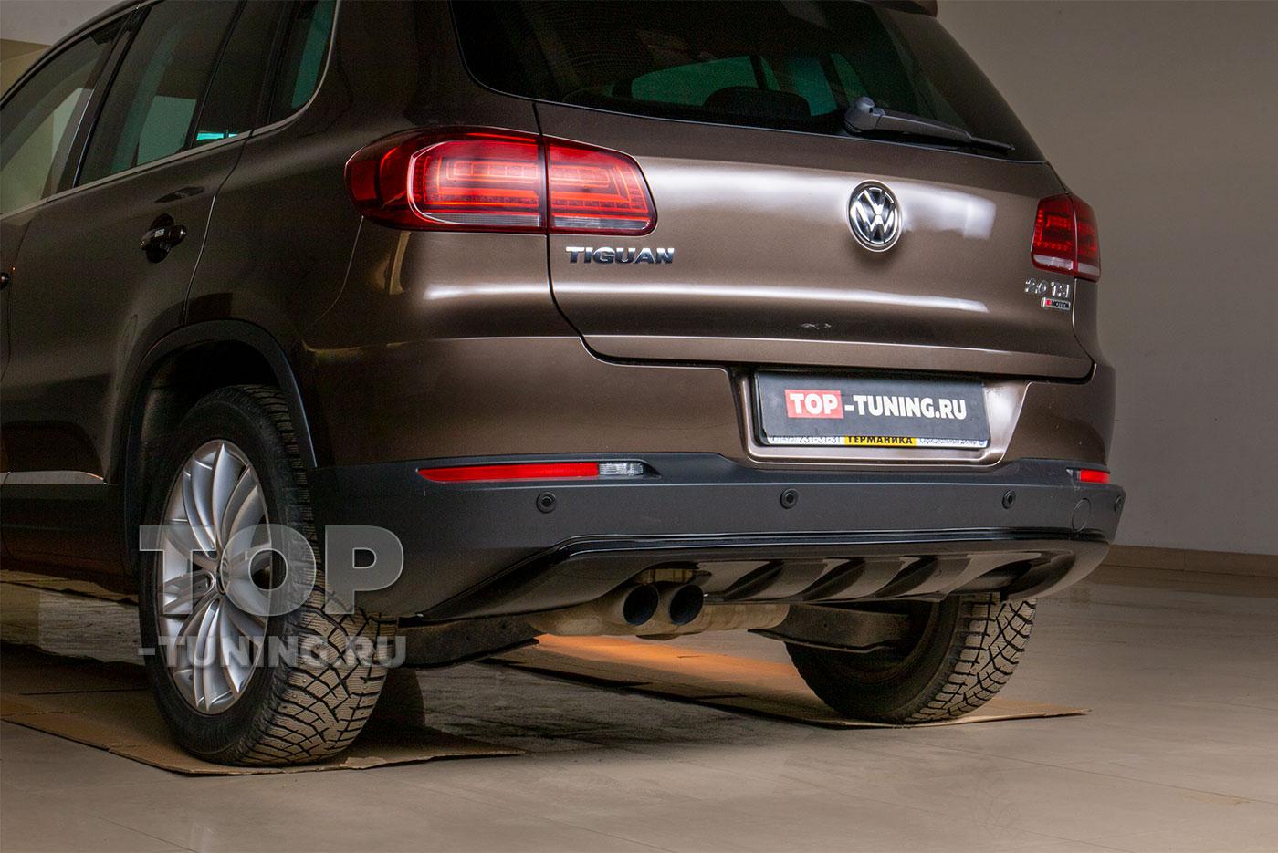 103231 Установка диффузора под раздвоенный выхлоп для VW Tiguan 1