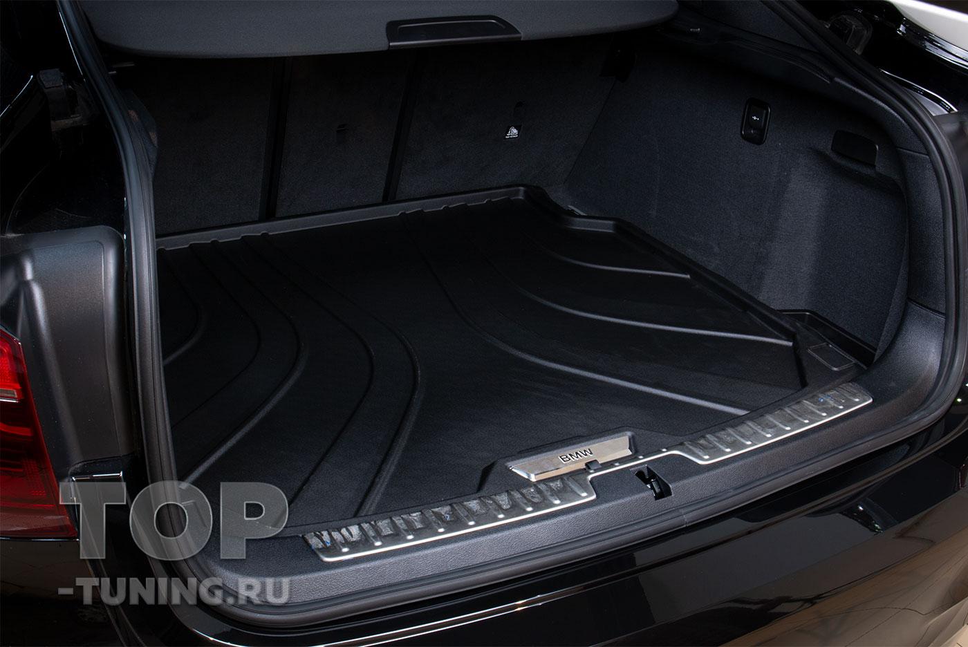 Коврик в багажник - противоскользящий, черный, оригинал