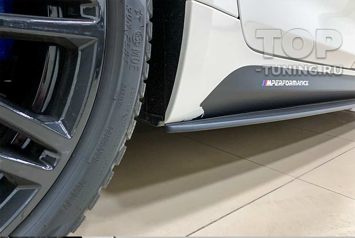 Меняем наклейки на пороги M-Performance BMW
