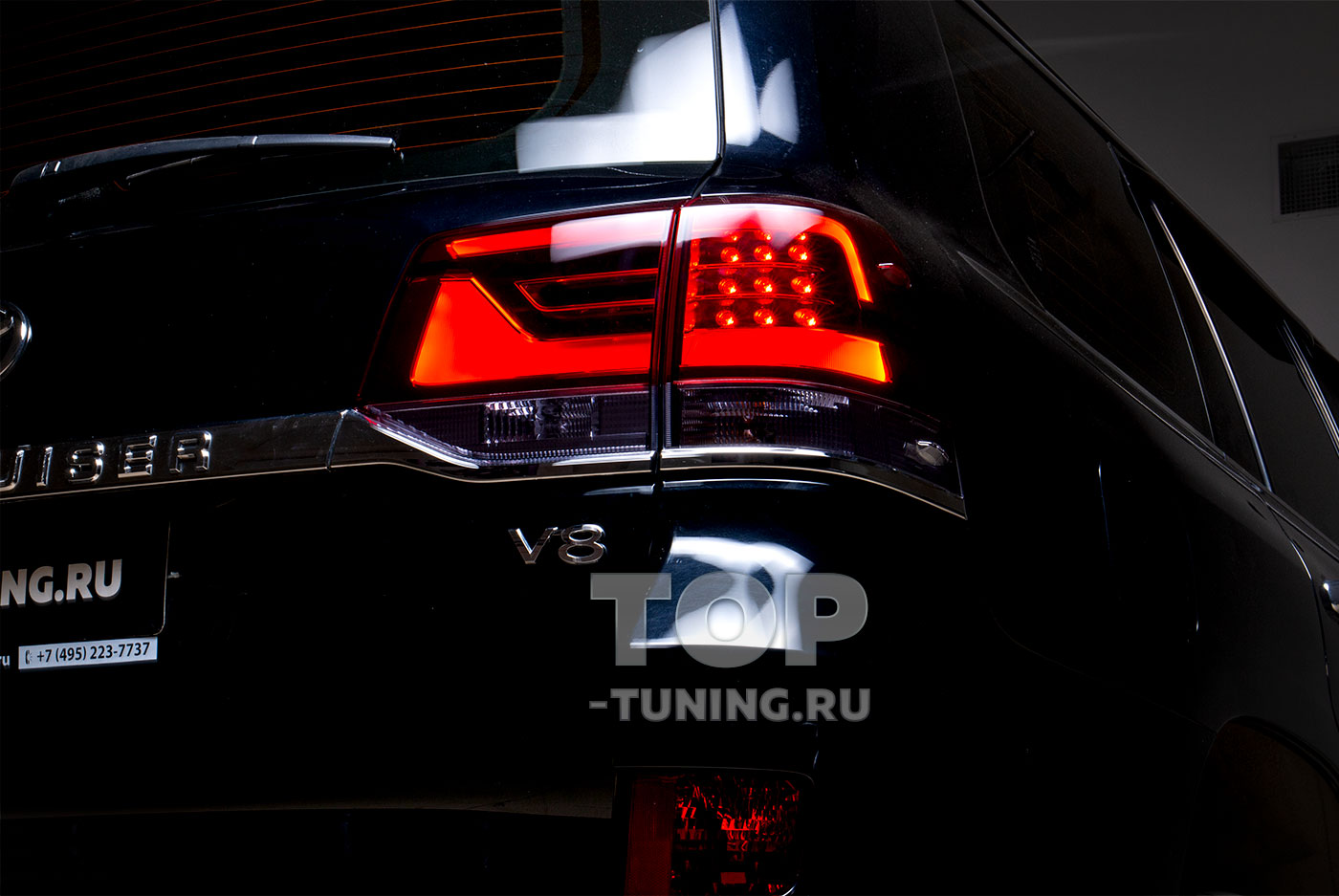 Установка обвеса, тонирование задних фонарей и чернение фар на TLC200