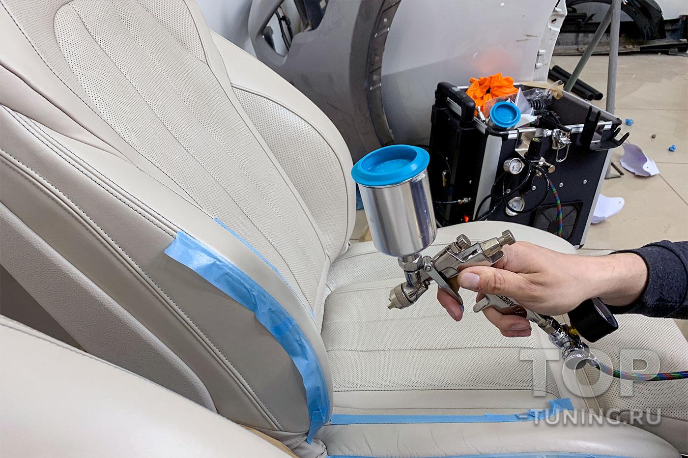 Реставрация кожи в салоне авто