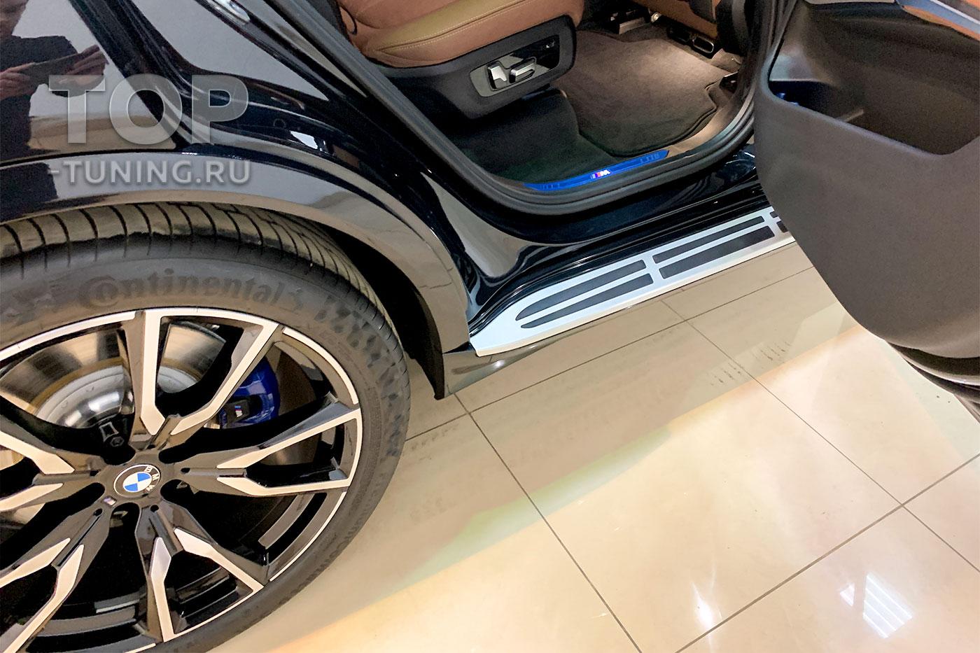Дополнительная опция для BMW X7 из набора оригинального дополнительного оснащения.