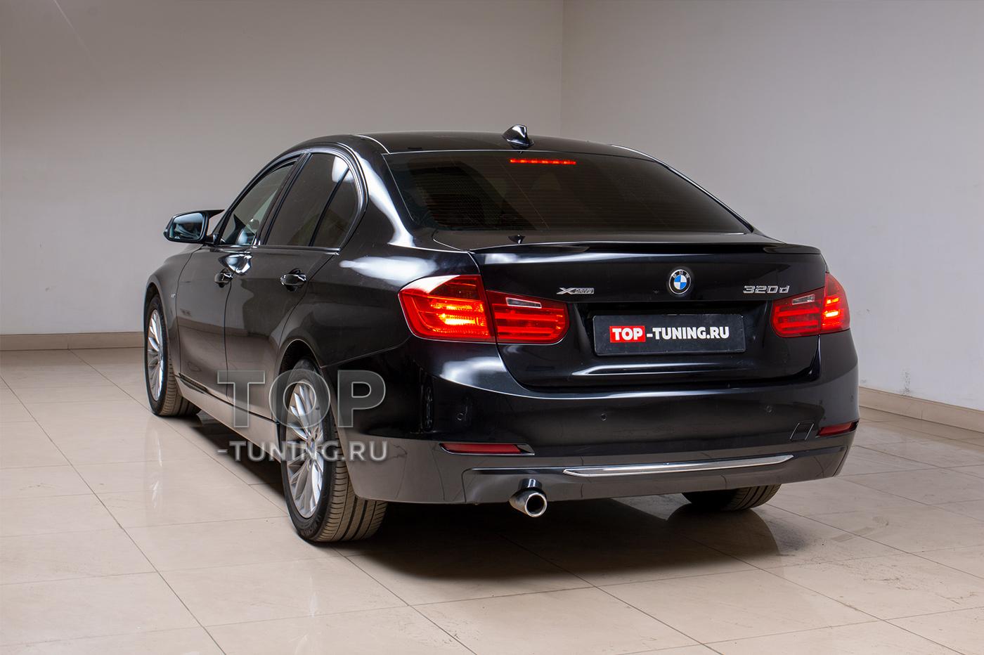 103463 Решетка, юбка, спойлер, зеркала для BMW 3 F30