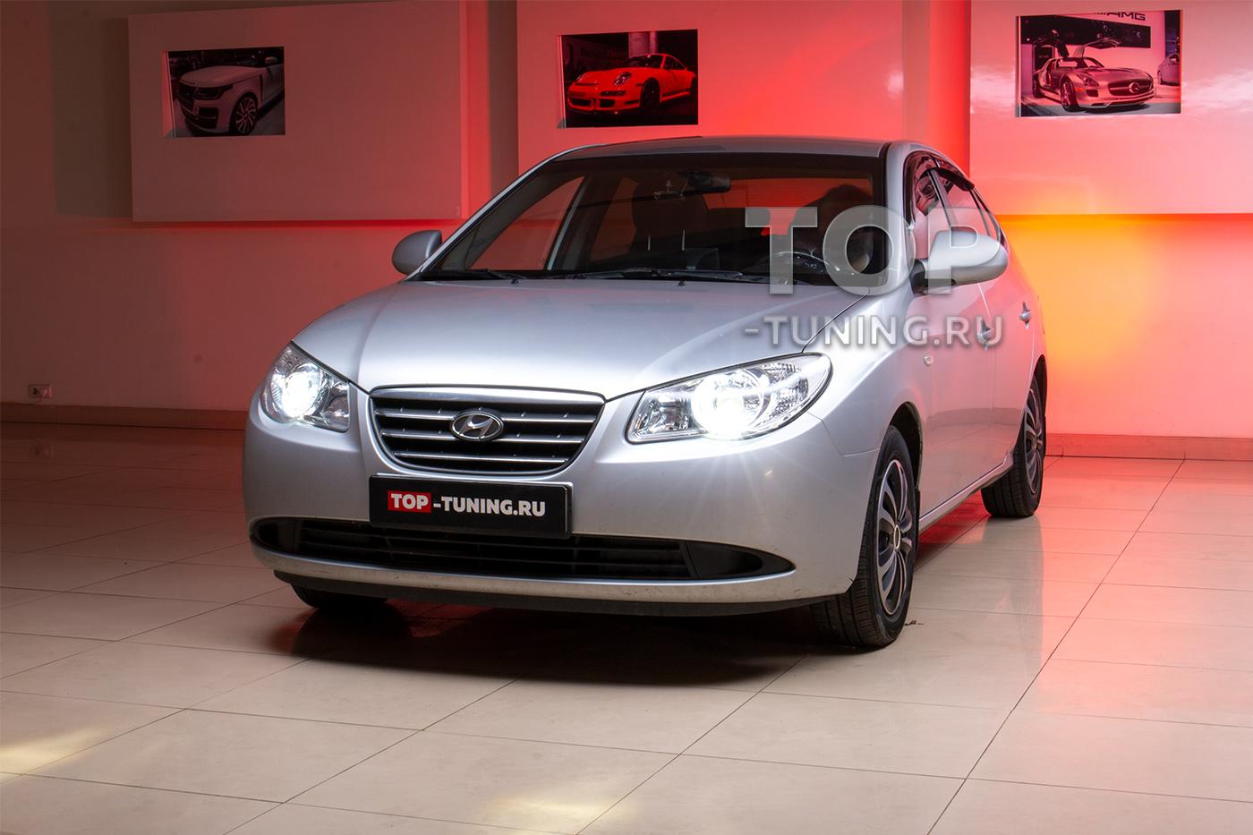 103470 Тюнинг штатной оптики Hyundai Elantra HD