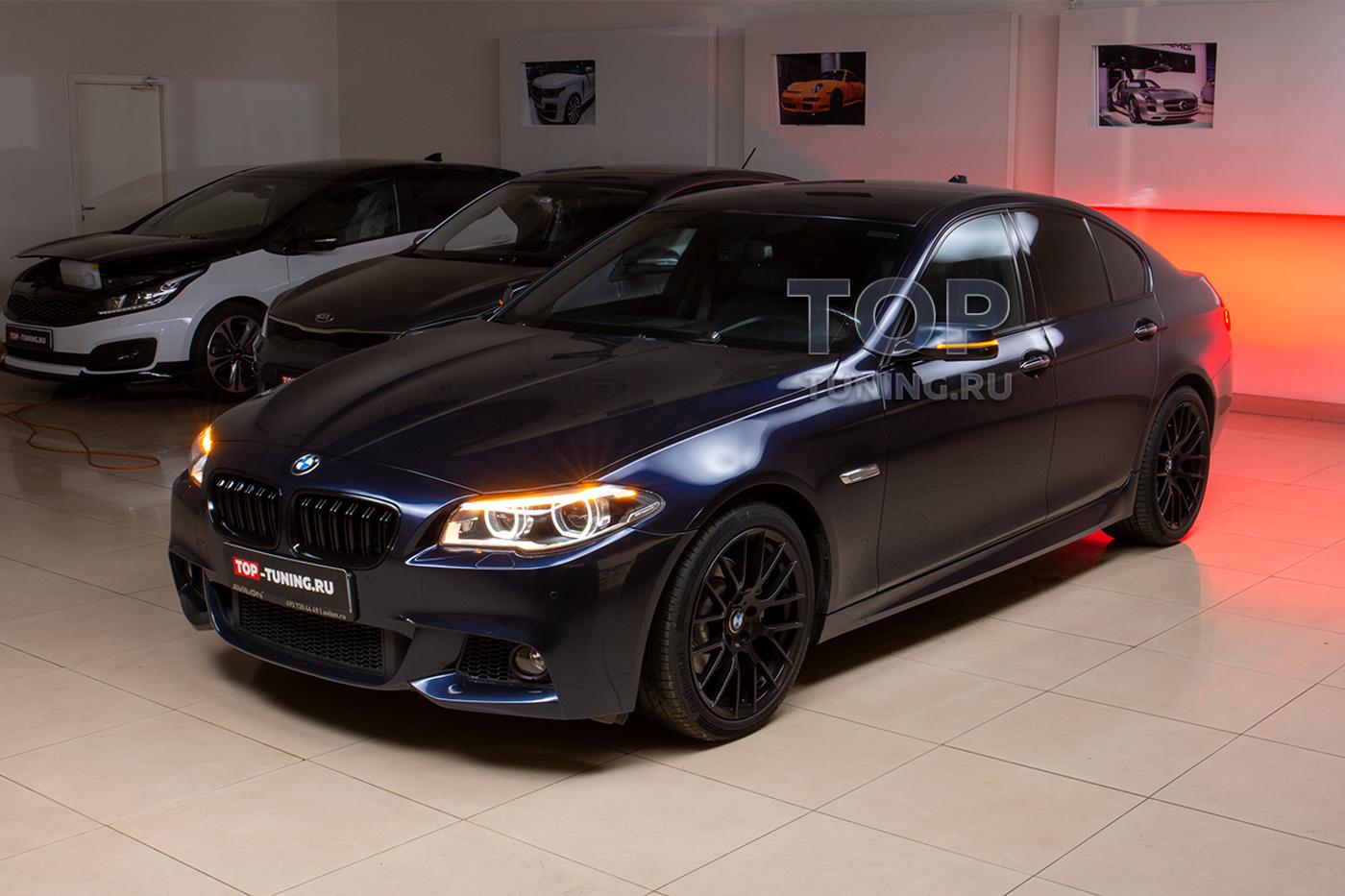 Полировка и защита оптики BMW 5 F10