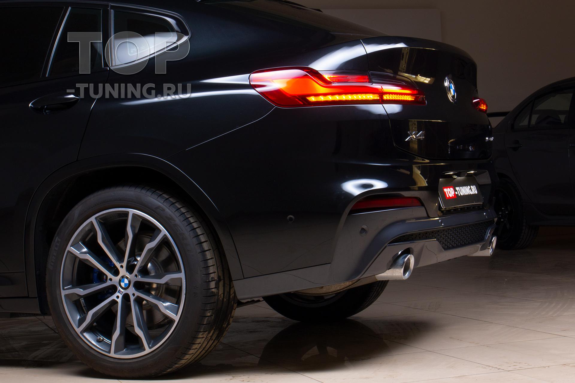 Бронирование кузова пленкой - BMW G серии