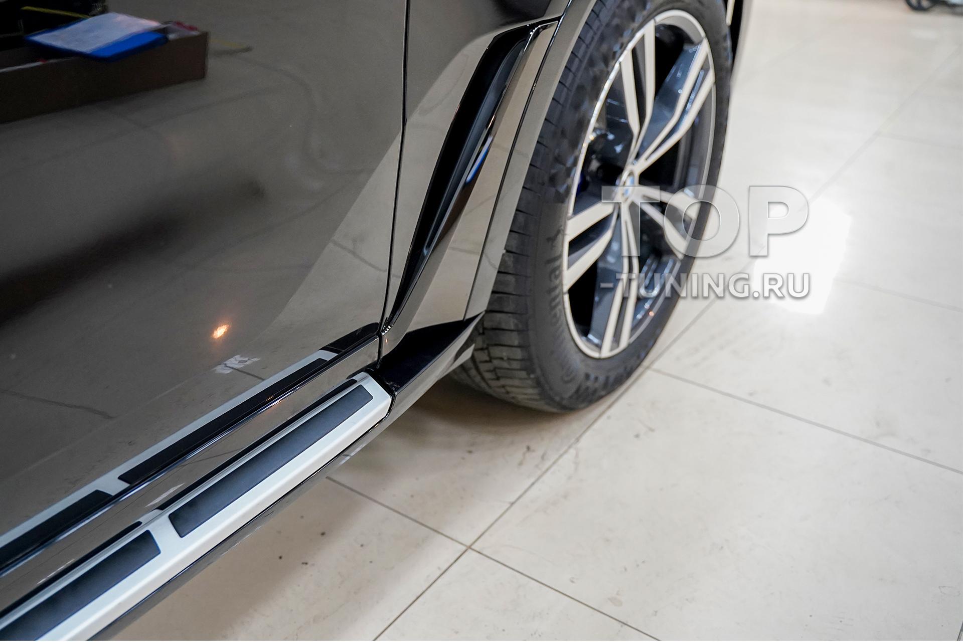 103565 Оригинальные пороги-ступени для BMW X7 G07
