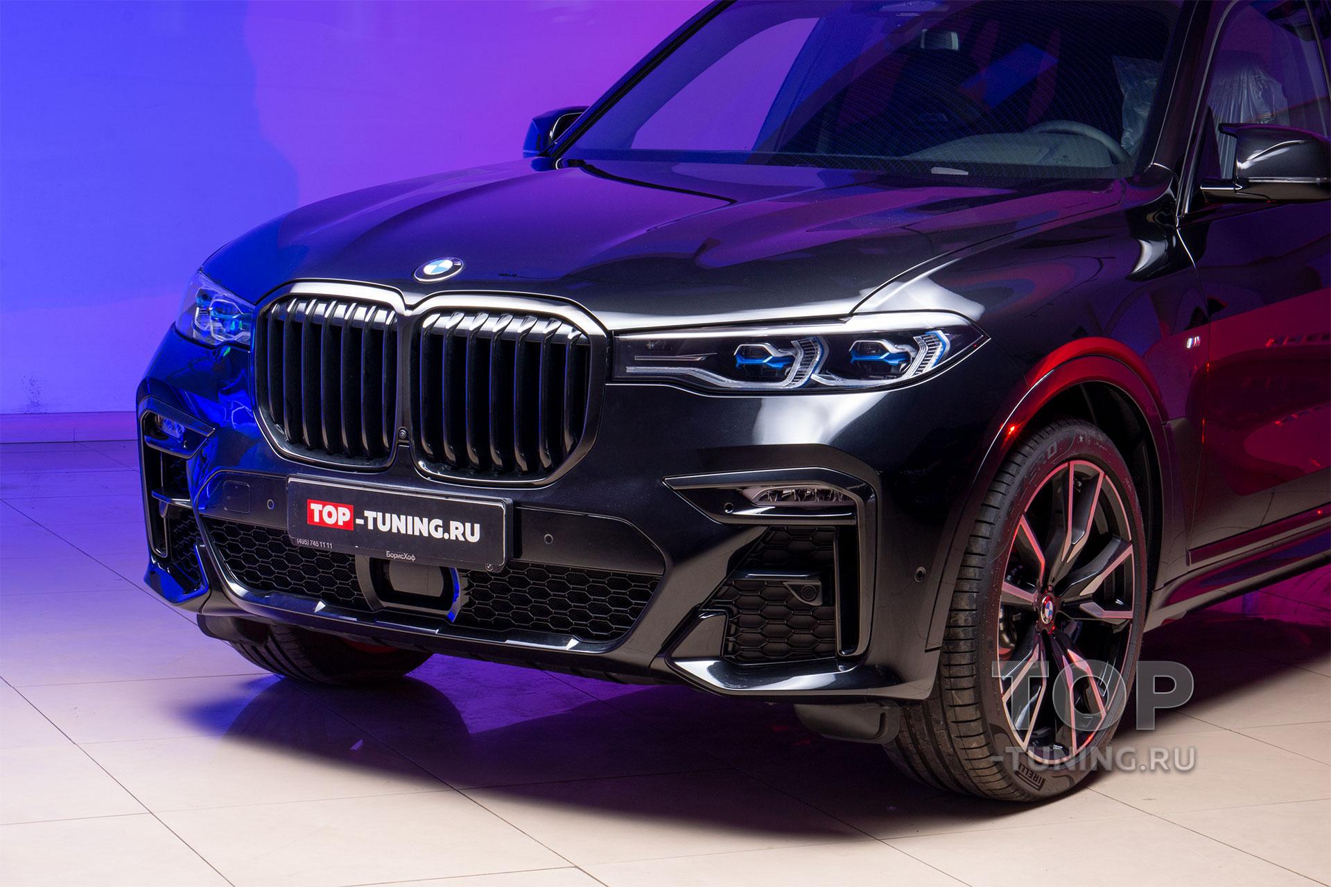 Защитная сетка фильтр в бампер для BMW X7 - профессиональная установка