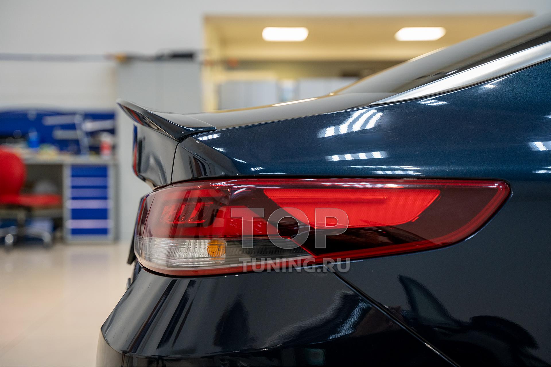 Тюнинг Киа Оптима 4 - Спойлер Advance на крышку багажника