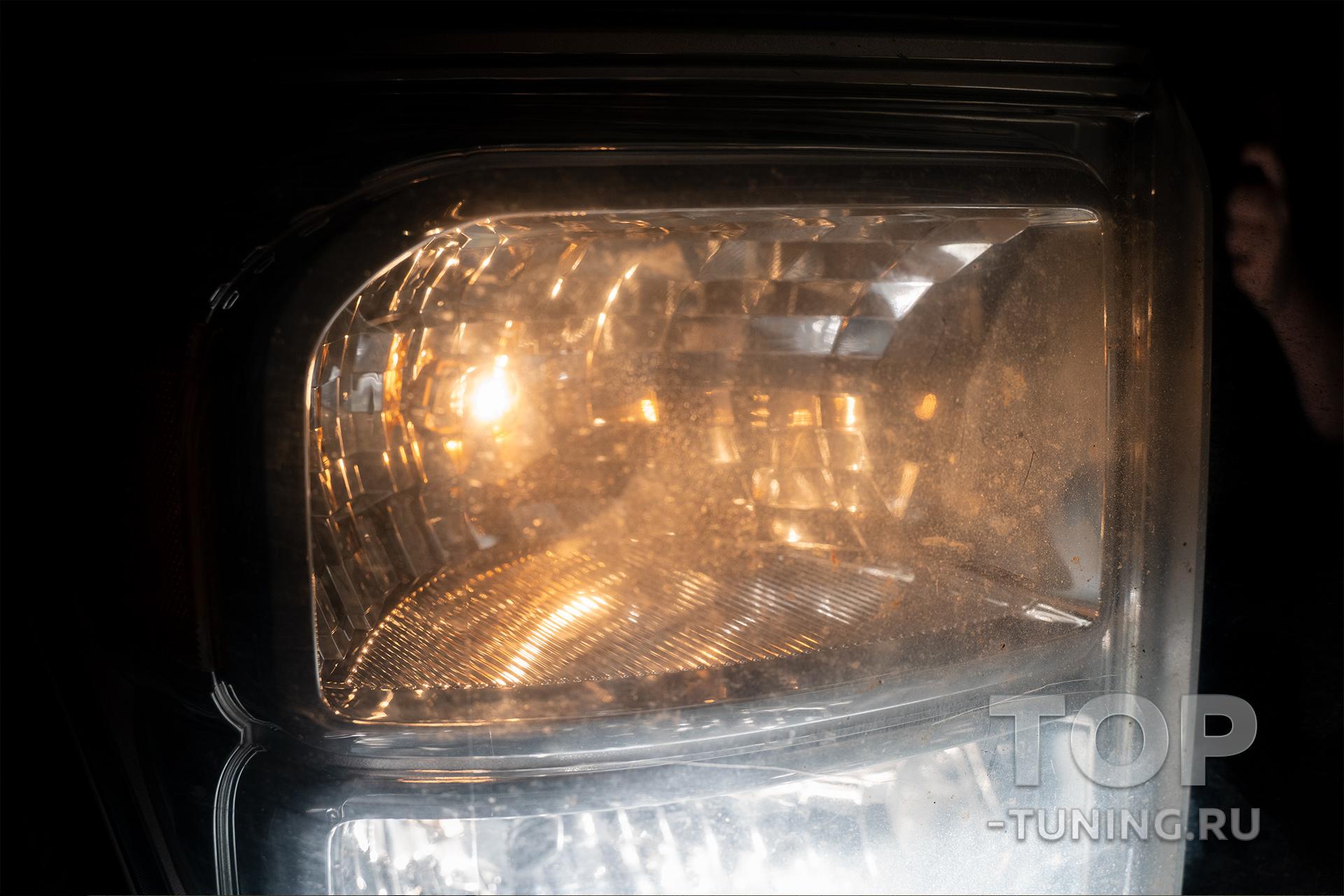 Базовый свет фар. Тюнинг Форд Ф250. Линзы в оптику
