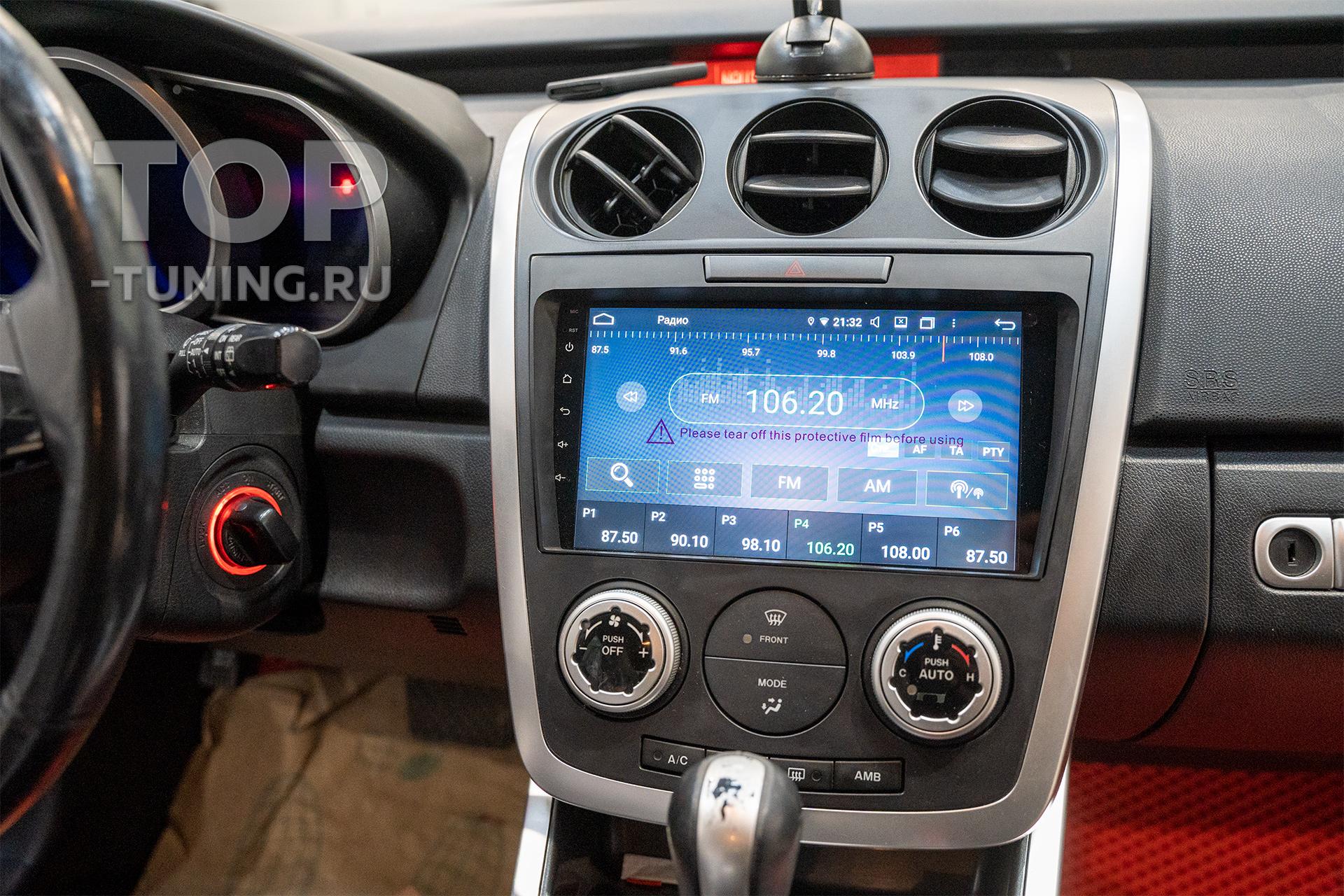 103888 новая мультимедиа в Mazda CX-7 (Youtube, Яндекс Навигатор, Телевидение)