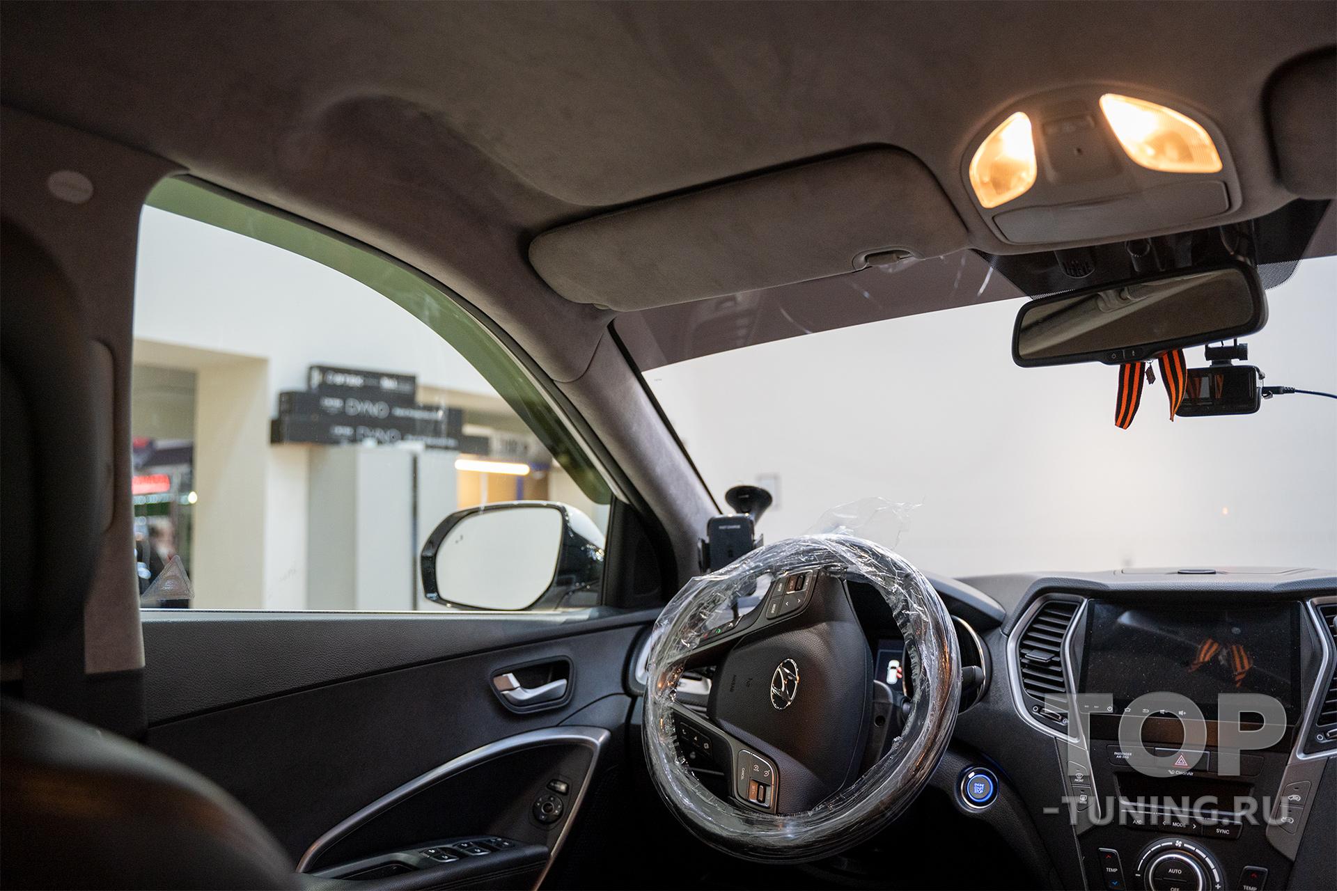 Тюнинг салона Hyundai Santa Fe 3