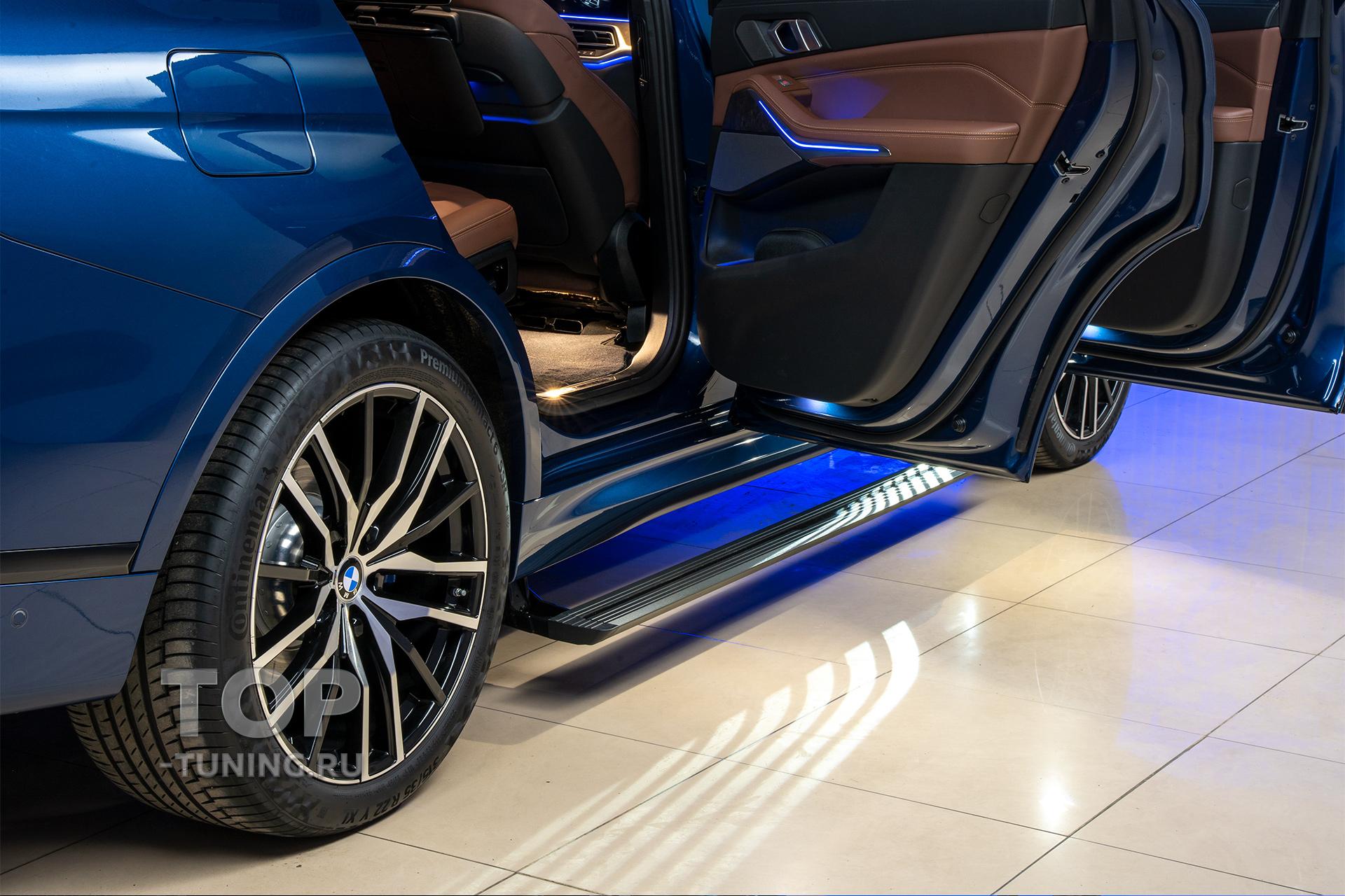 Выдвижные пороги ступени для BMW (автоматические подножки) Установка, под ключ, Москва