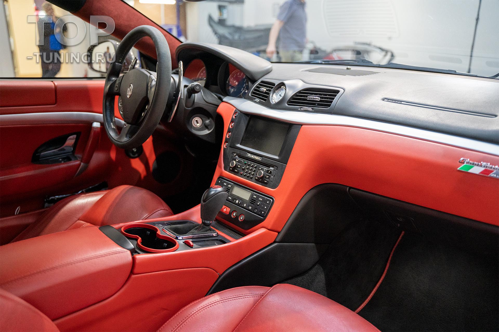 Детейлинг Maserati GranTurismo S - работа выполнена в Топ Тюнинг МоскваДетейлинг Maserati GranTurismo S - работа выполнена в Топ Тюнинг Москва
