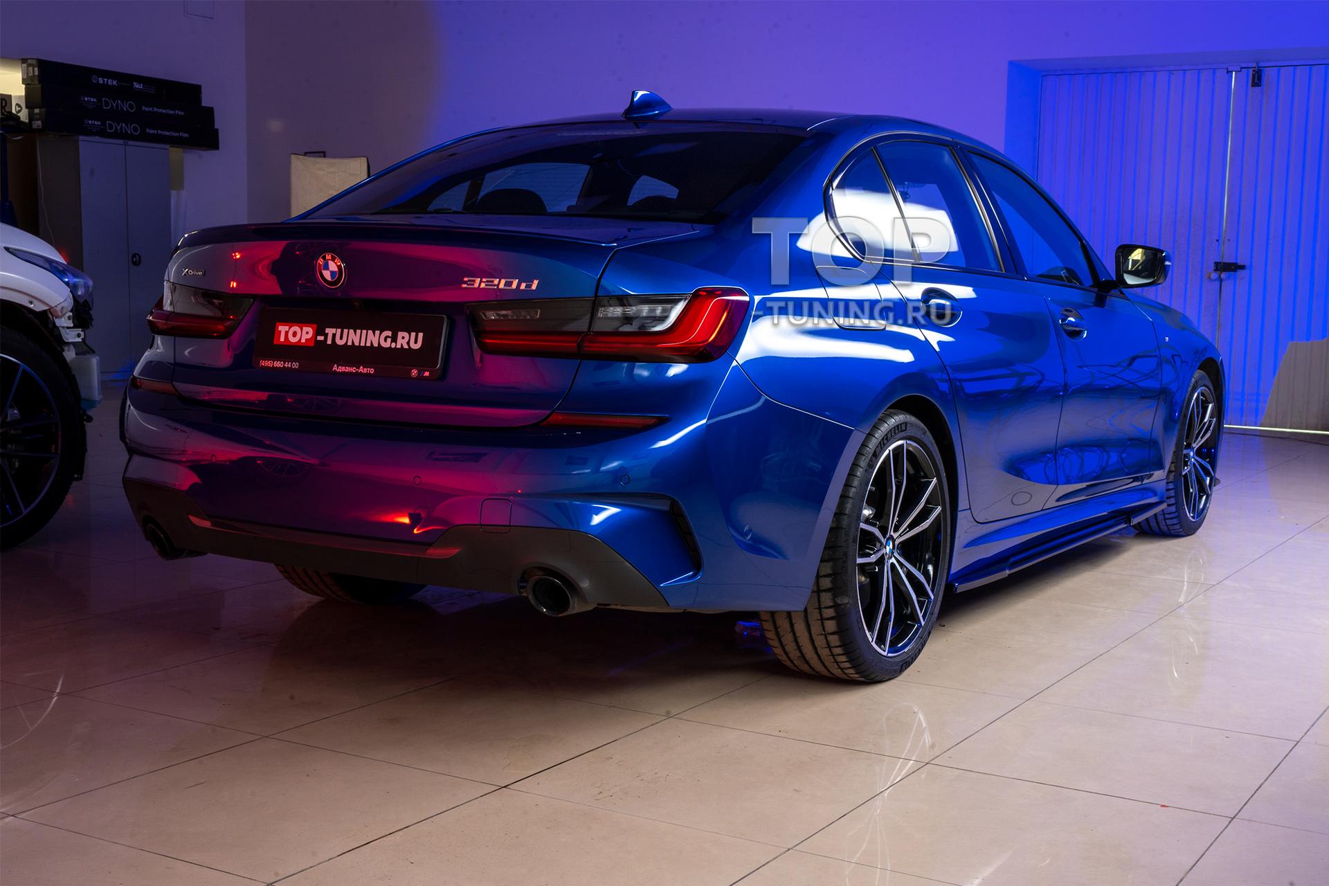 103957 Тюнинг BMW 3 G20 - Обвес Liberty