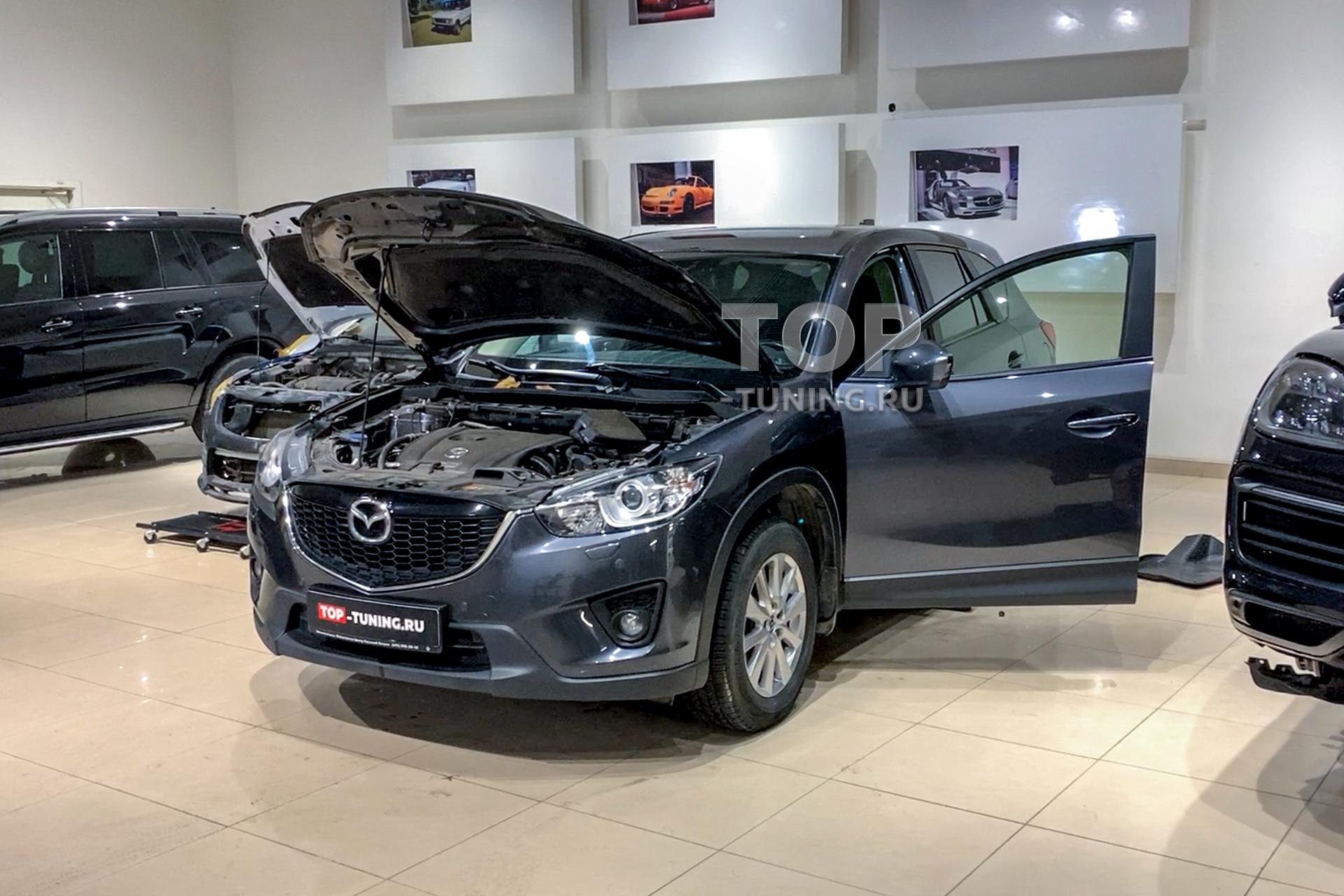Дистанционный автозапуск в Mazda CX-5