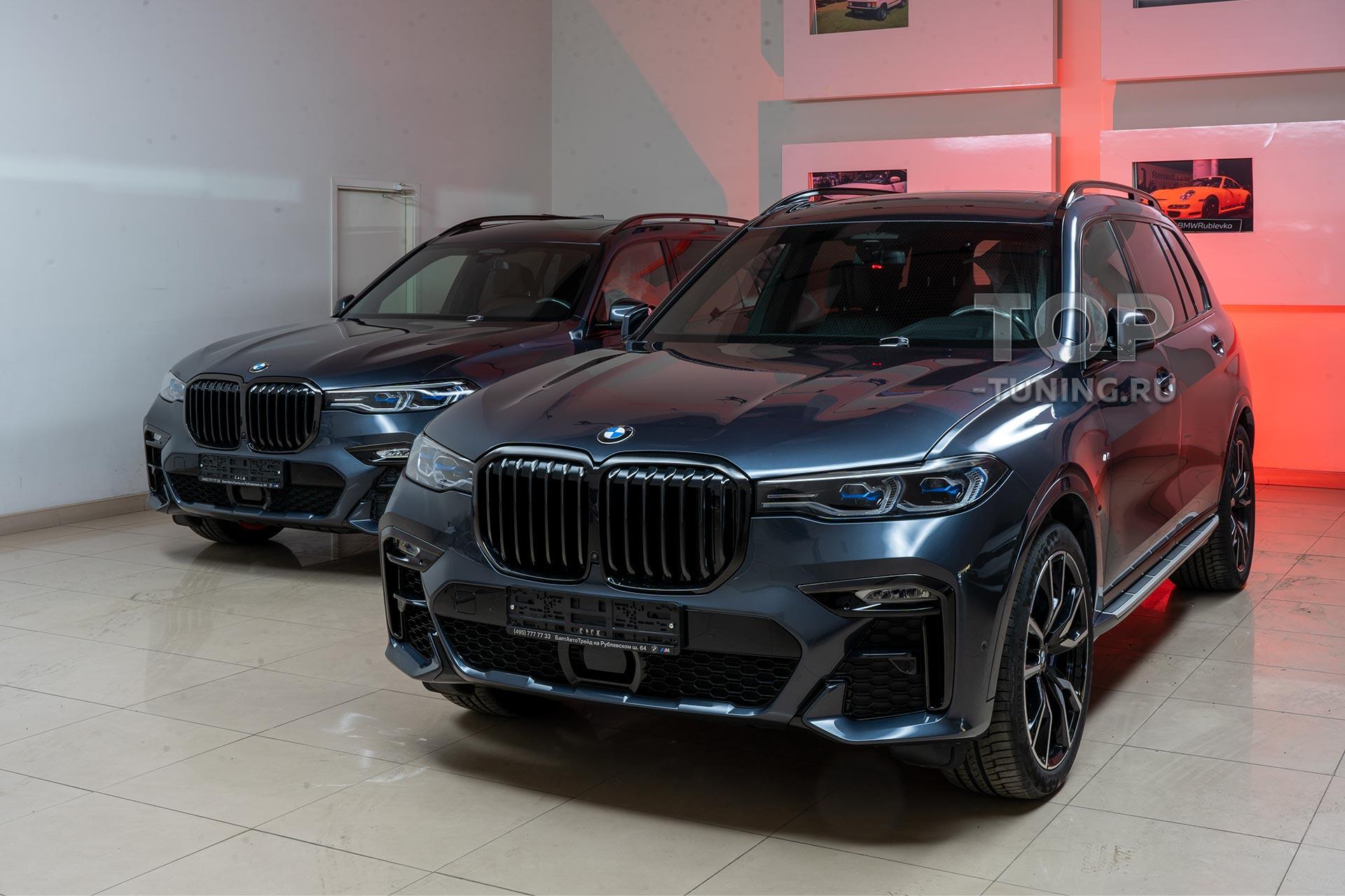 Оклейка пленкой, бронирование боковых стекол и Shadow Line для BMW X7