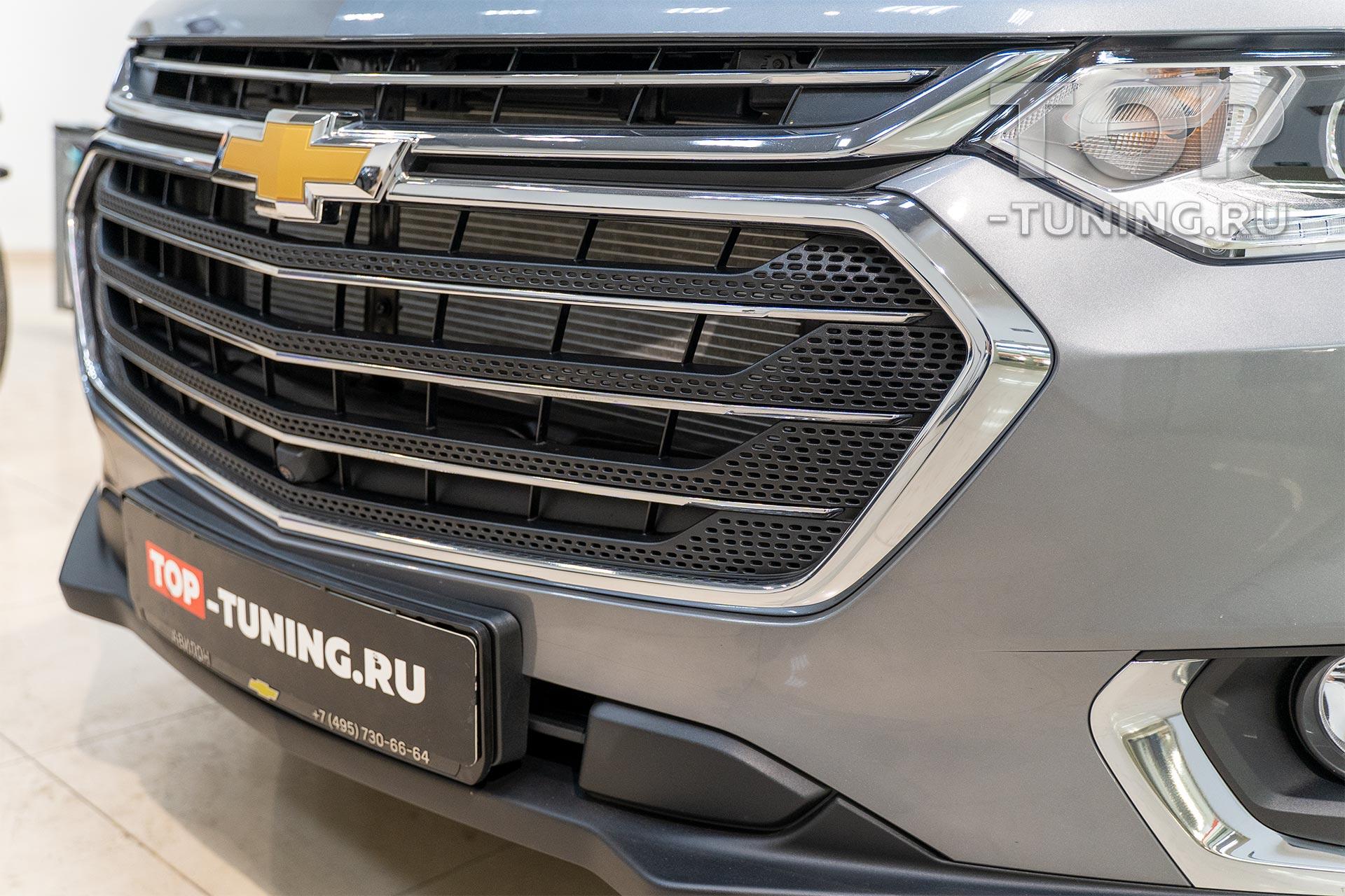 104007 Установка сетки в бампер Chevrolet Traverse II 2020