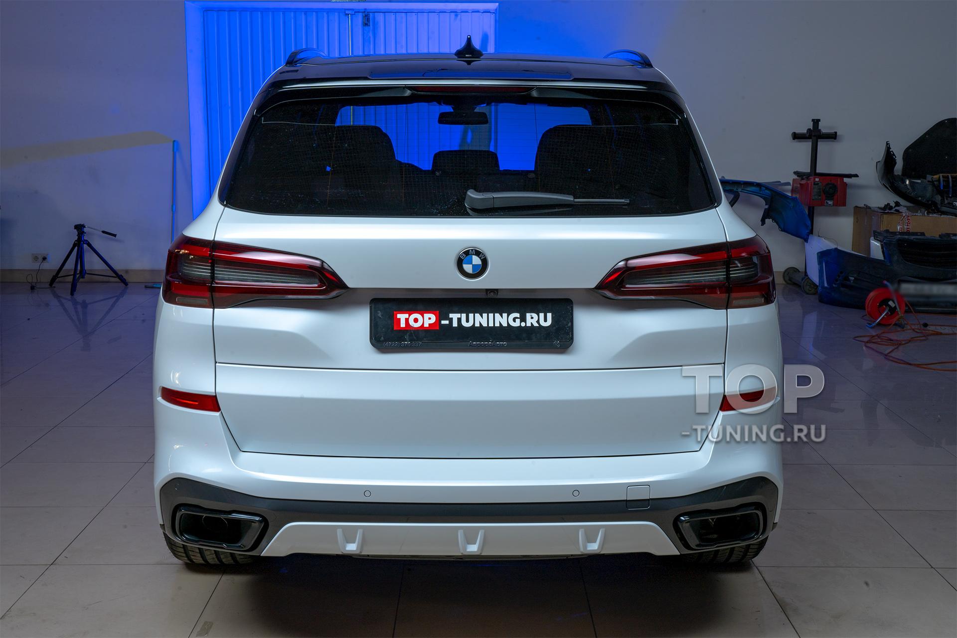 Shadow Line для BMW X5 G)%