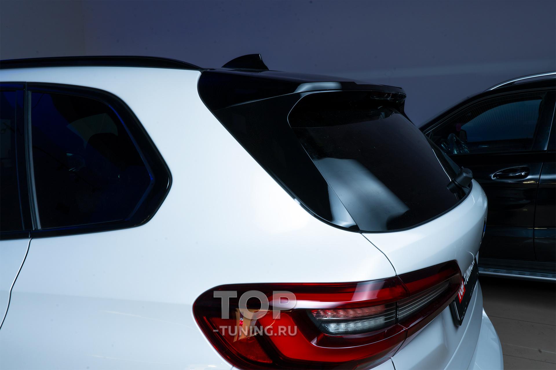 Черная крыша, спойлер и зеркала для на белом BMW X5 G05 (бронепленка, эффект стекла)