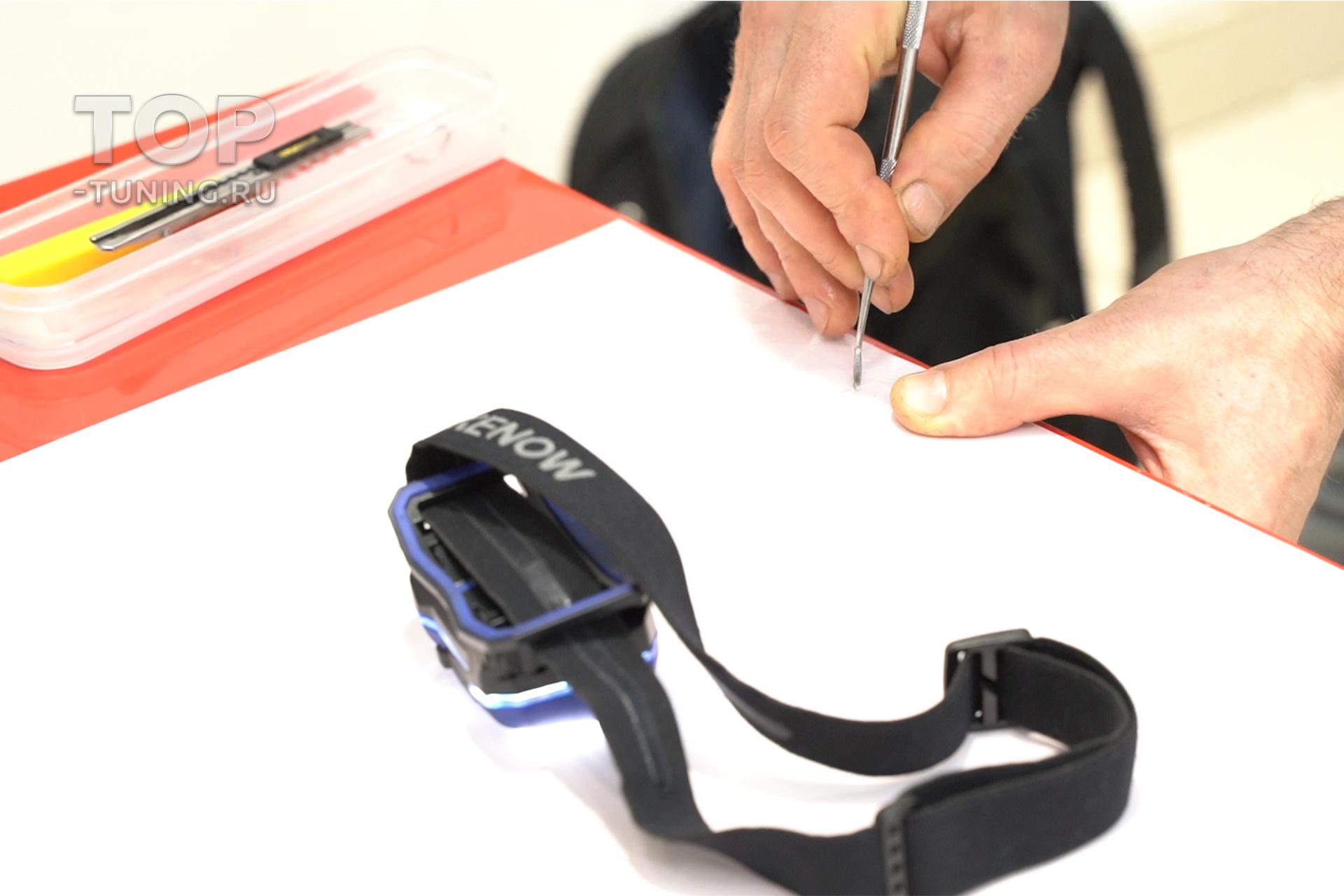 Полиуретановая пленка для защиты кузова и панелей в салоне