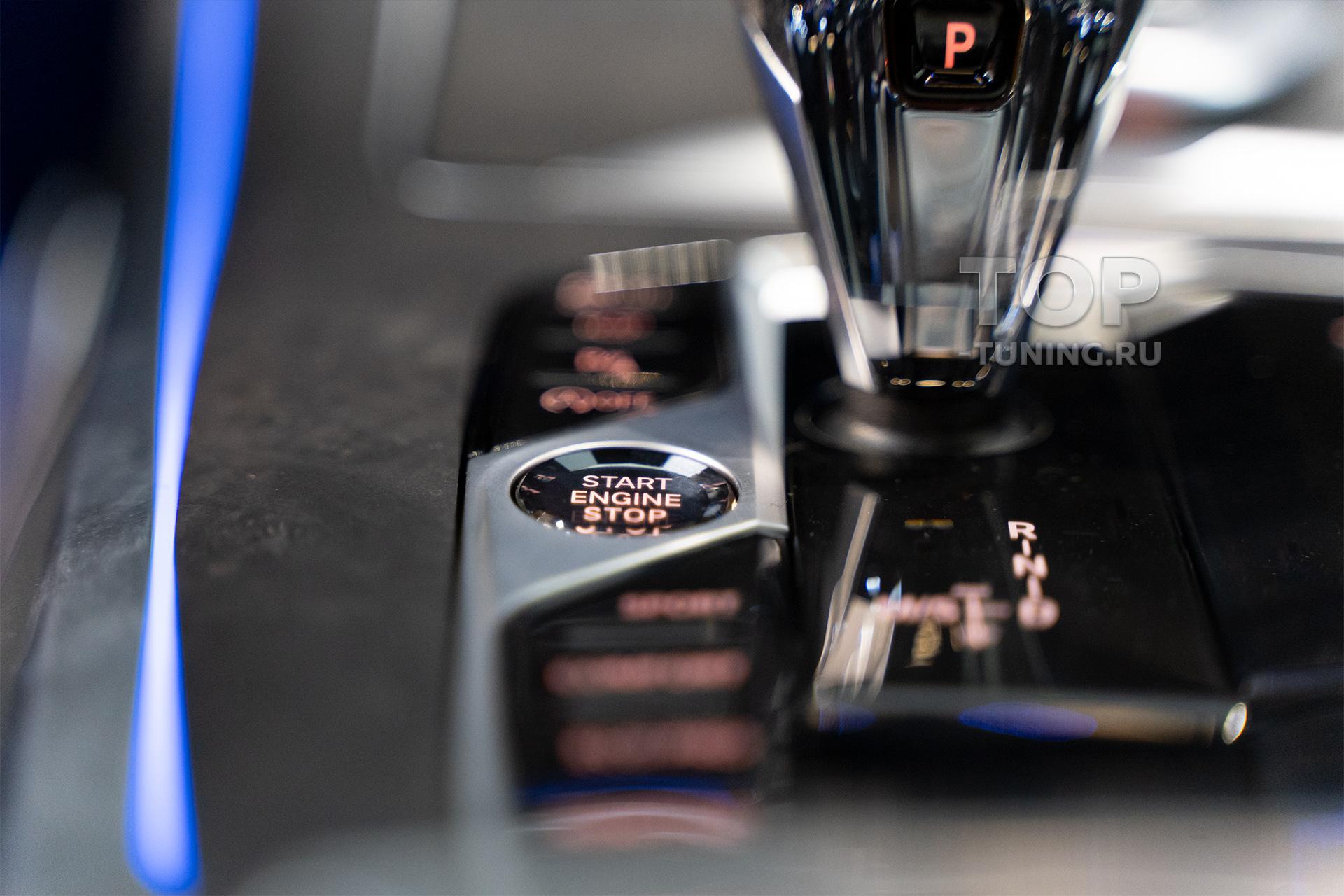 104097 Оригинальные аксессуары в салон для BMW X5 G05