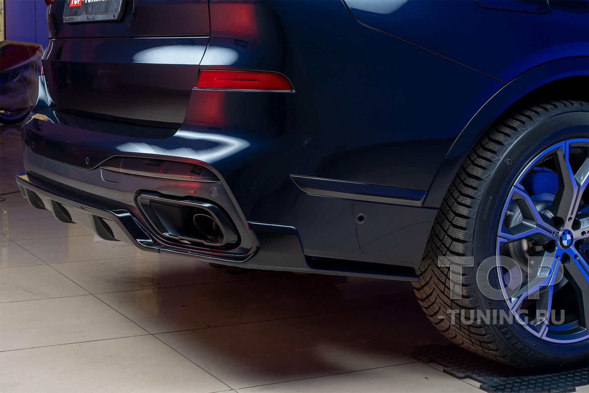 Тюнинг обвес GT PRO для BMW X7 G07 - задние элероны