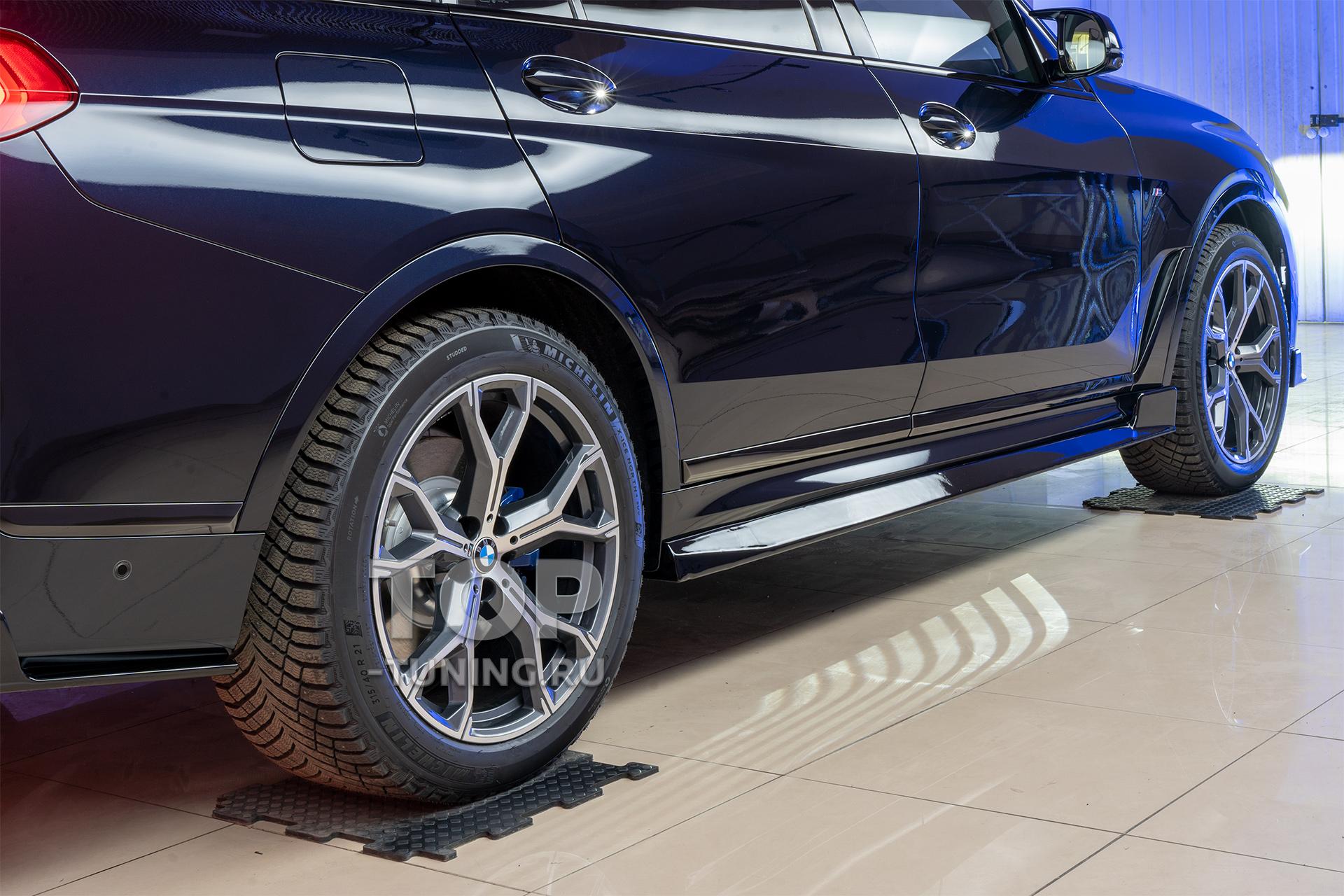 Тюнинг обвес GT PRO для BMW X7 G07 - пороги, элероны