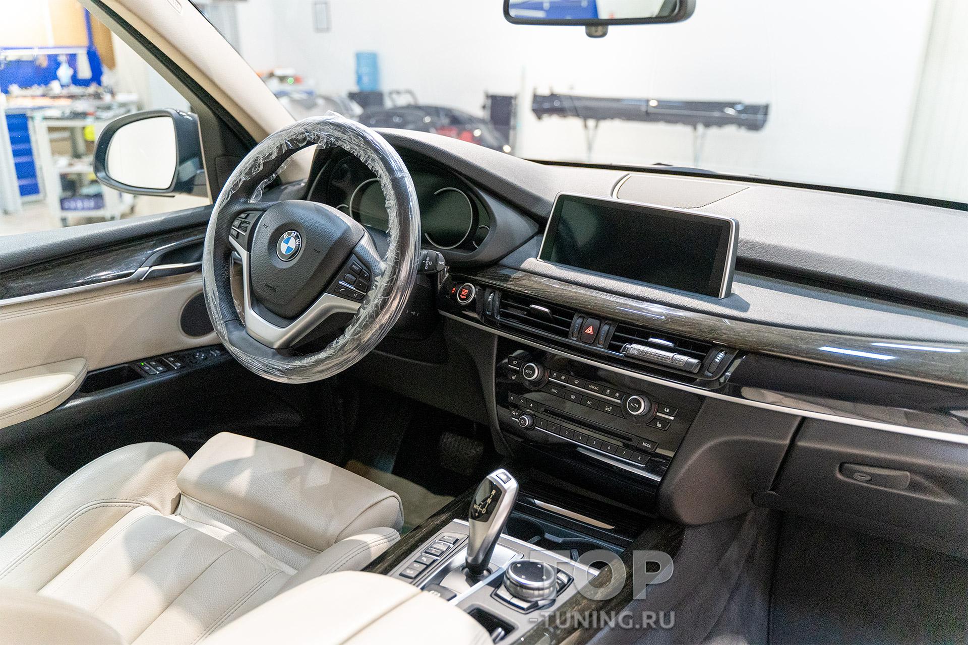 BMW X5 f15 панель приборов и торпедо BMW X5 f15