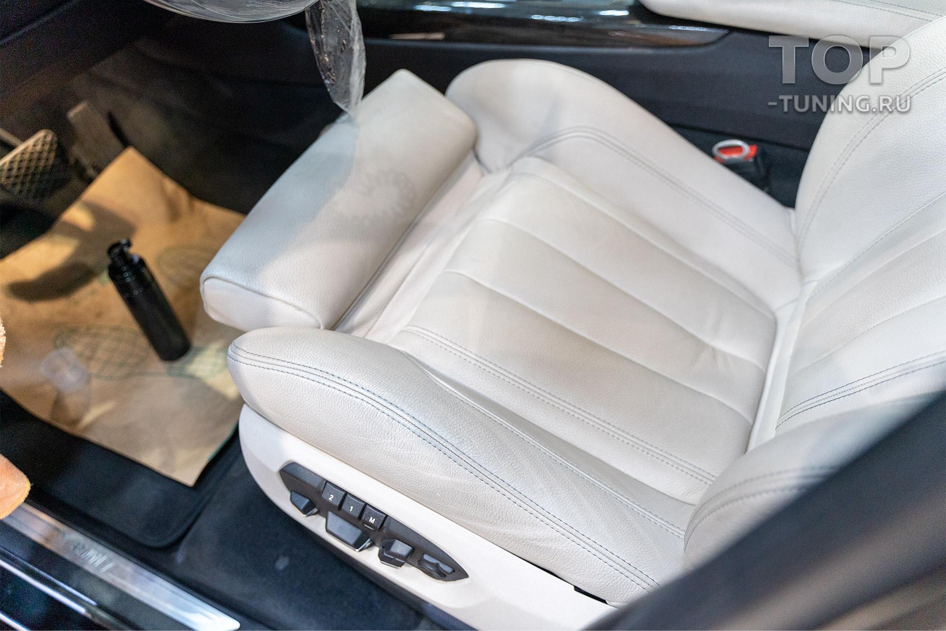 Интерьер BMW X5 f15 2013 - бежевая кожа, через 10 лет. Перед очисткой и детейлингом