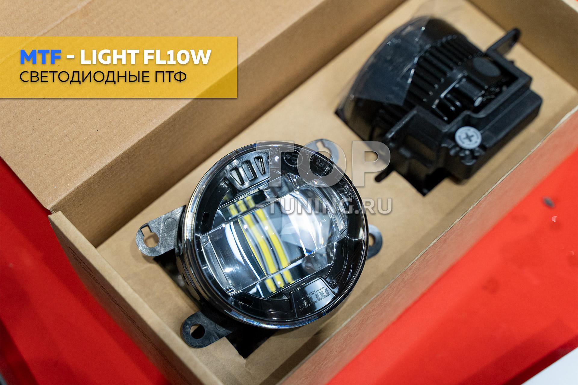 Противотуманные фары с линзами. LED MTF - Компоненты для тюнинга оптики Mitsubishi Pajero 4