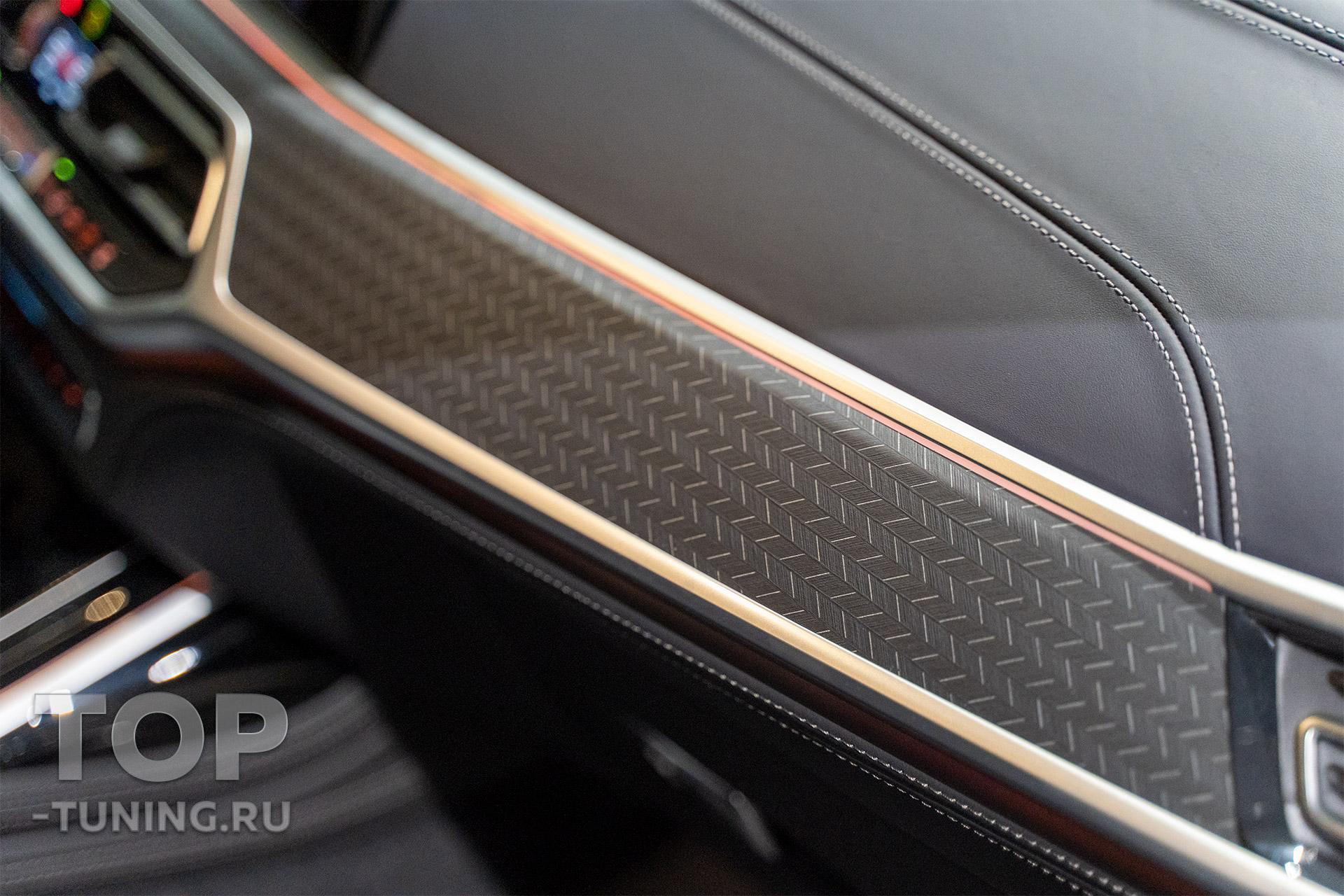 Индивидуальная отделка торпедо и дверных вставок в BMW X7 G07