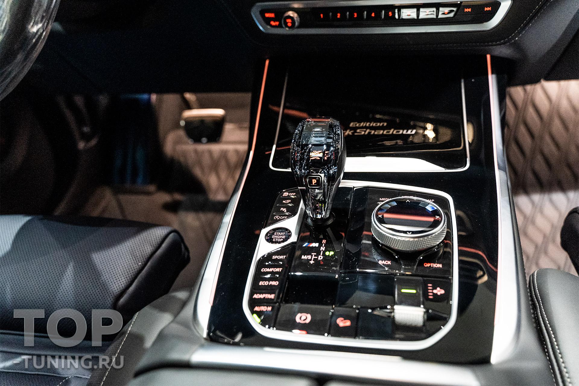 Консоль iDrive - Стеклянная ручка, шайба, кнопка Старт-Стоп
