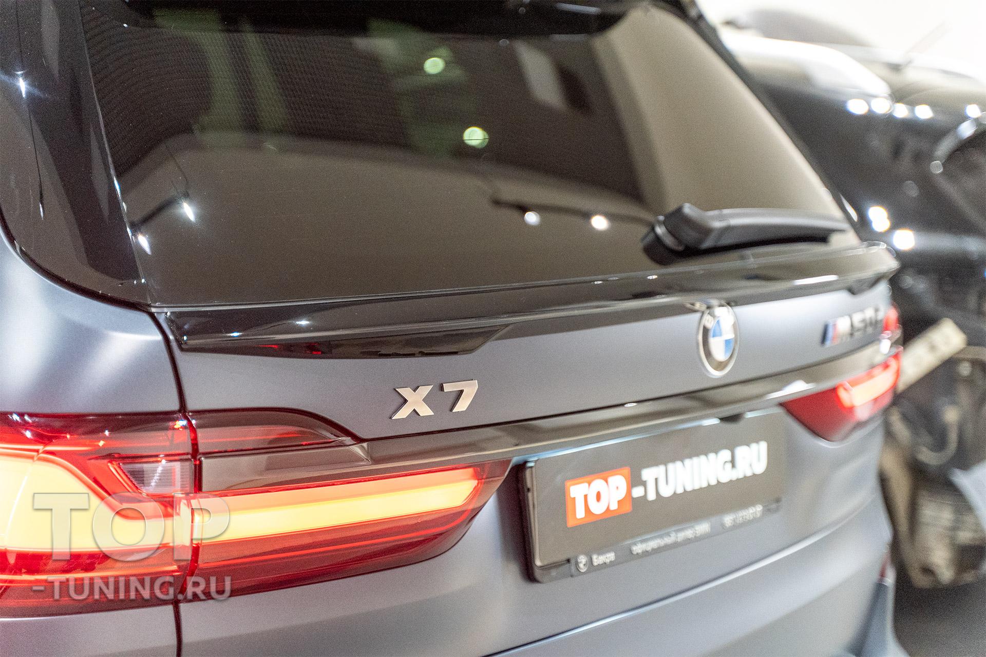 104187 BMW X7 Dark Shadow Edition - Комплексная защита и тюнинг