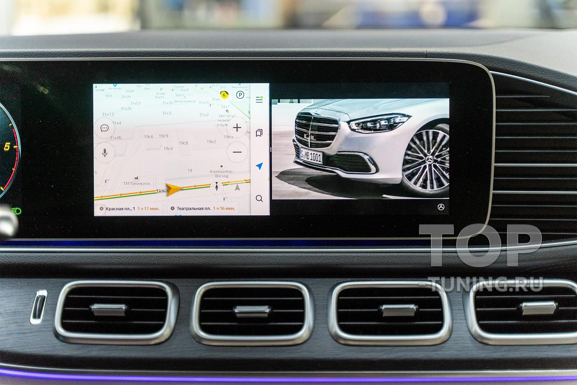 Навигация + видео в дороге (разделение экрана) на штатной мультимедиа MBUX NTG 6.0 в Mercedes GLE / GLS