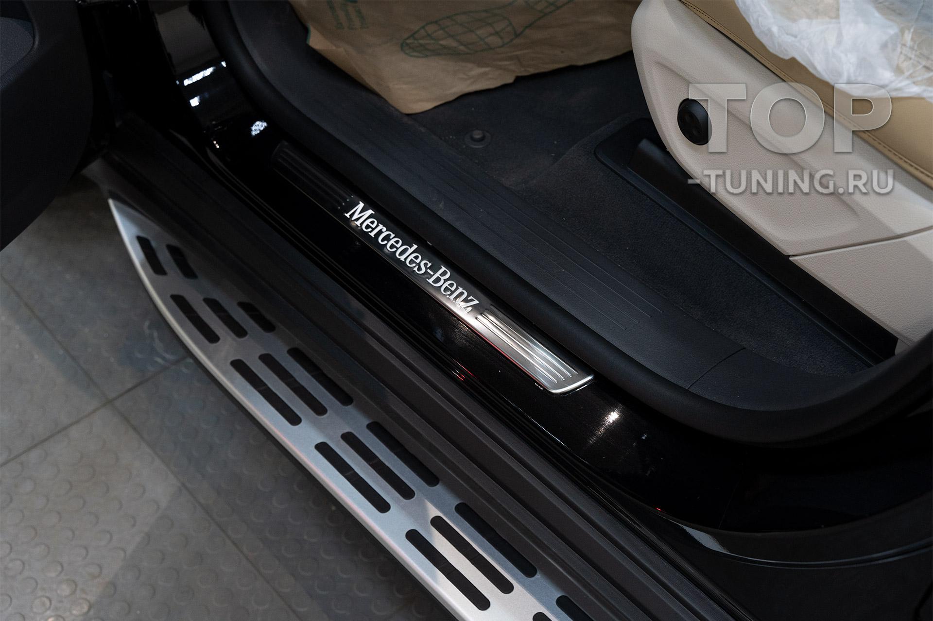 Защита порогов в салоне от царапин и сколов. Оклейка пленкой Mercedes GLE V167 Москва